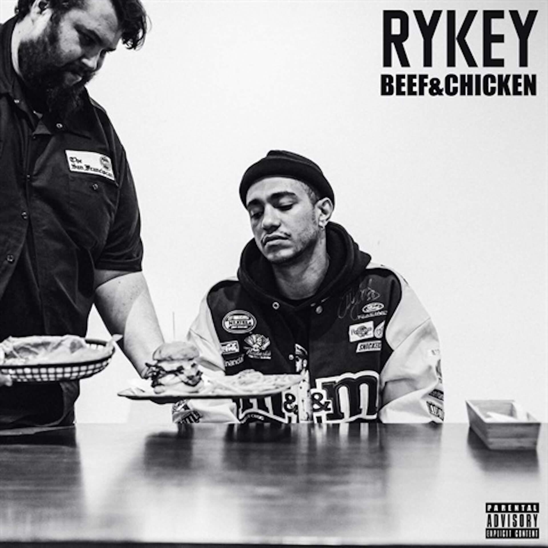 RYKEY、6月発売予定のAL『BEEF&CHICKEN』から新曲「Garage」のMV公開 アルバムにはGRADIS NICE、GREEN ASSASSIN DOLLER、LORD 8ERZら music200501-rykey-1