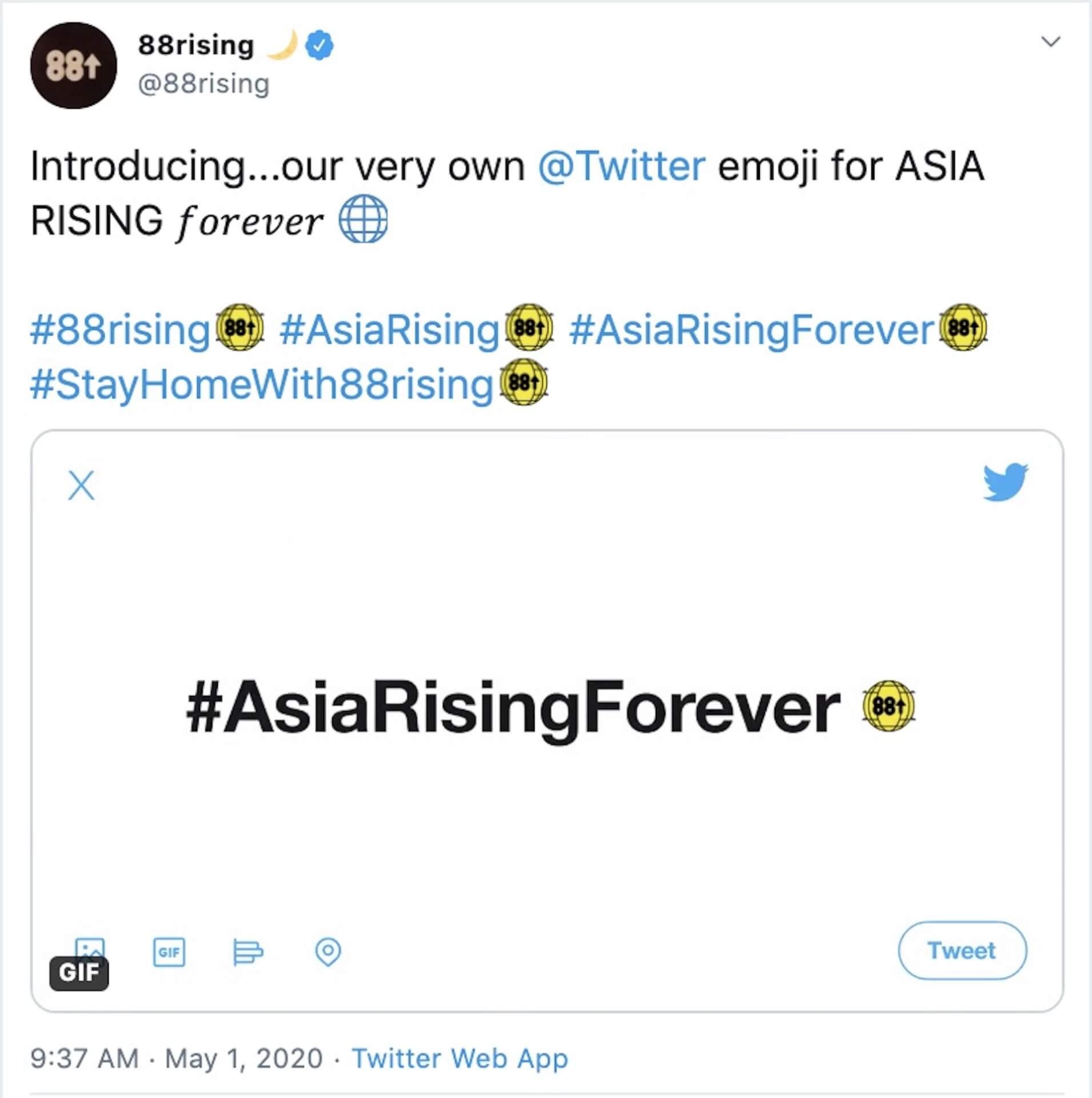 配信ライブ<88rising Presents:ASIA RISING FOREVER>のハイライトクリップがTwitterで視聴可能に! music200508_twitter_88rising_02