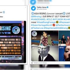 Twitter 88rising
