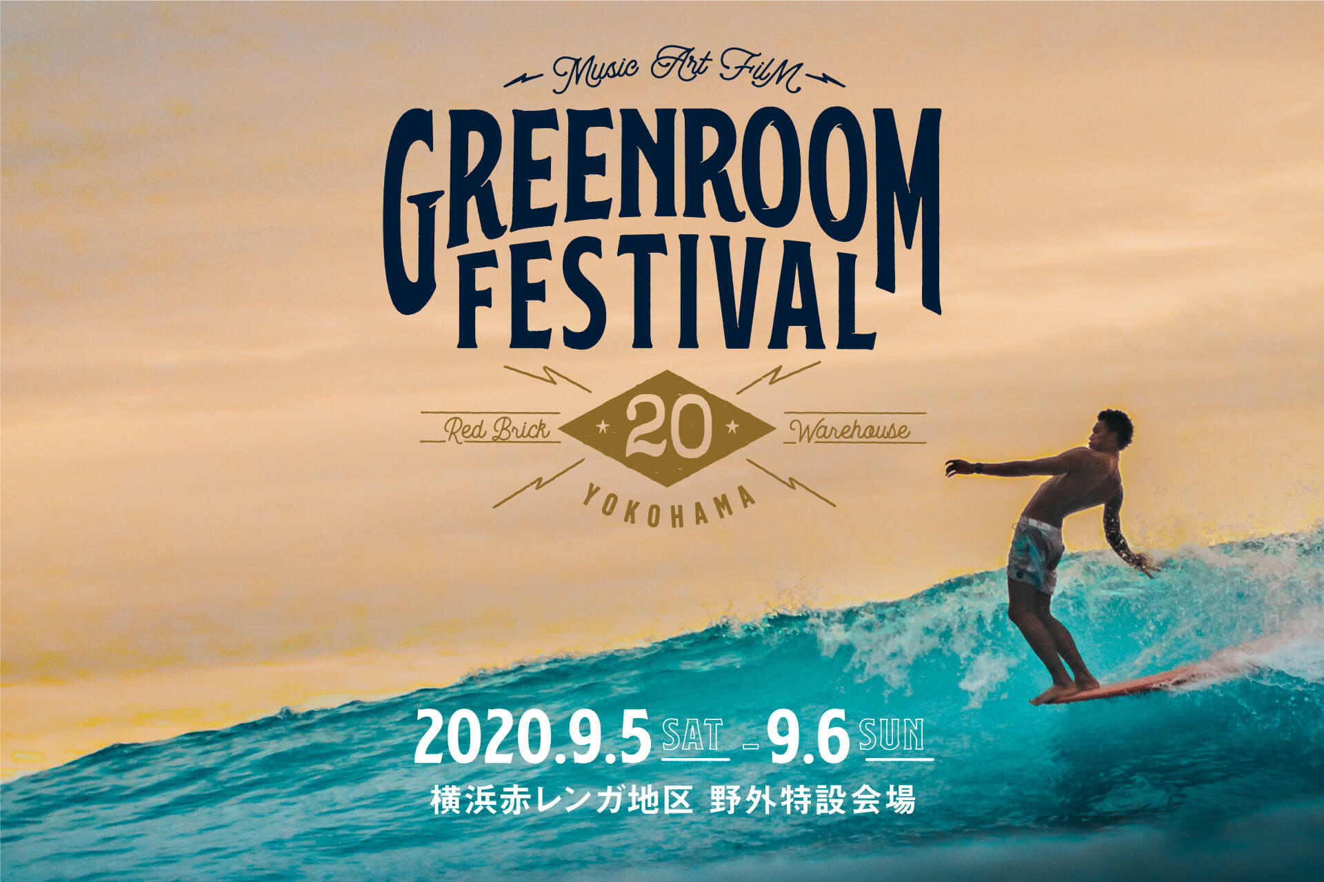 <GREENROOM FESTIVAL '20>のチケット再販売が開始!LOVE PSYCHEDELICOの出演も決定 music200508_greenroomfestival_main