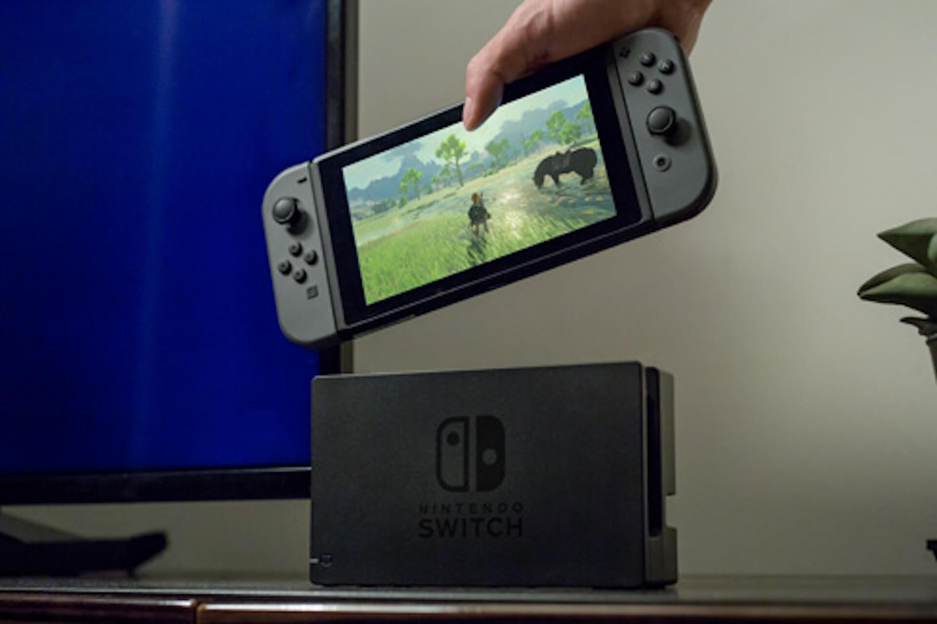 Nintendo Switch供給回復の兆し?海外通販サイトで定価での販売が増加か tech200508_nintendoswitch_main