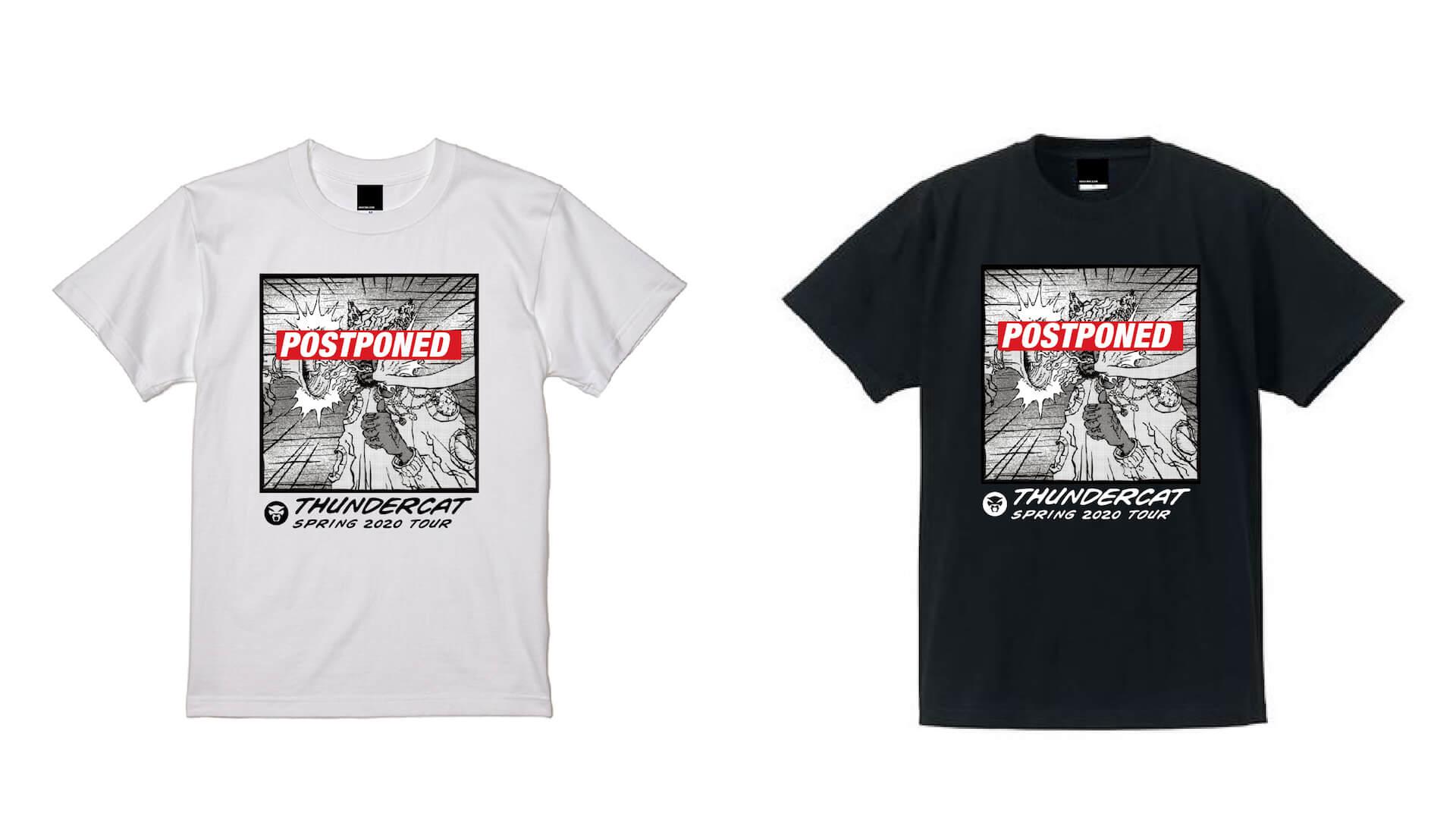 """Thundercatの来日ツアー前売りチケットが若干数再販売決定!""""ツアー延期Tシャツ""""の予約受付締切間近 music200508_thundercat_2"""