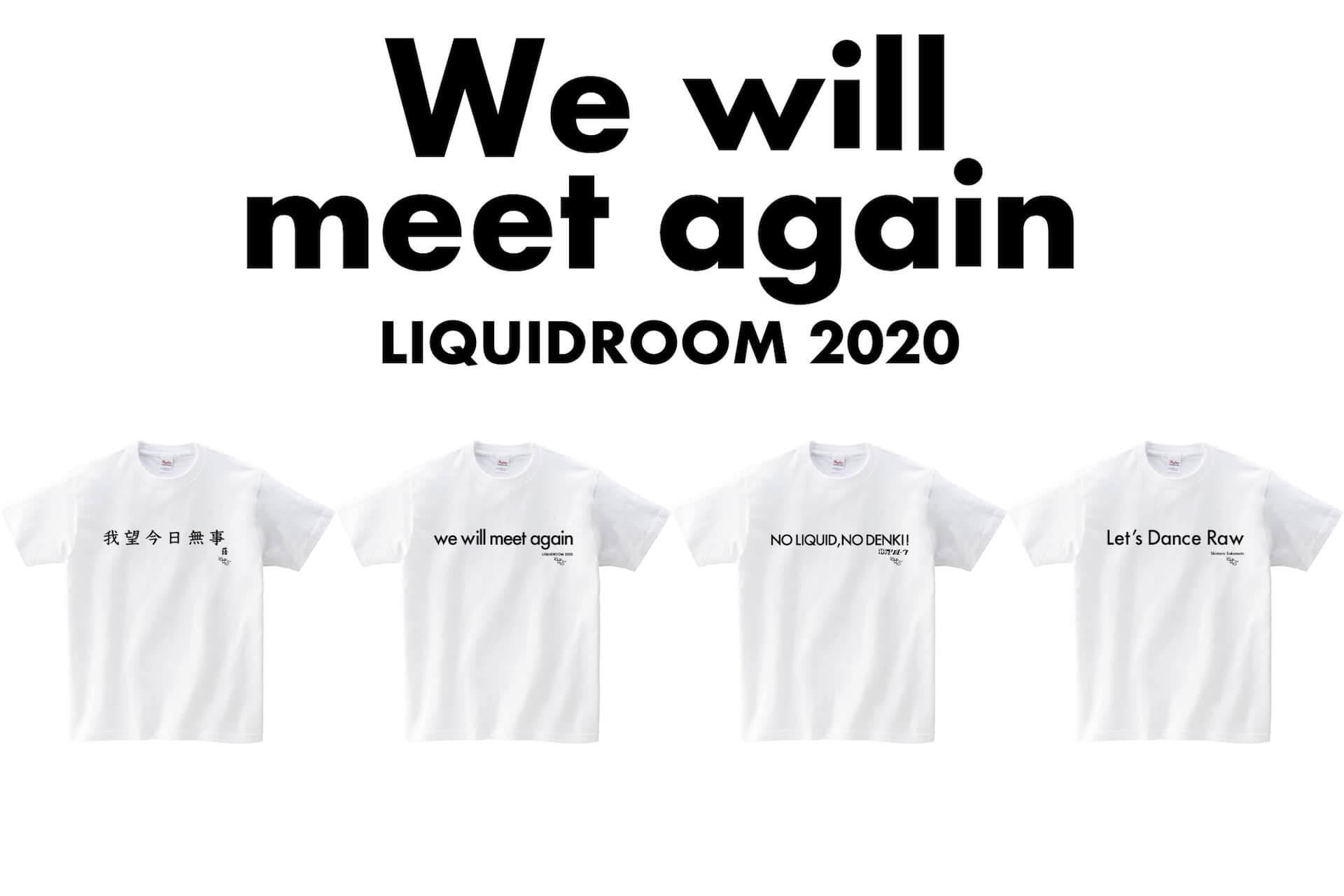 LIQUIDROOMとアーティストによるこの2020年を刻むドネーションT-shirtsシリーズに、THA BLUE HERBが参加決定!受注販売開始!! music200508-liquidroom-tha-blue-herb-2