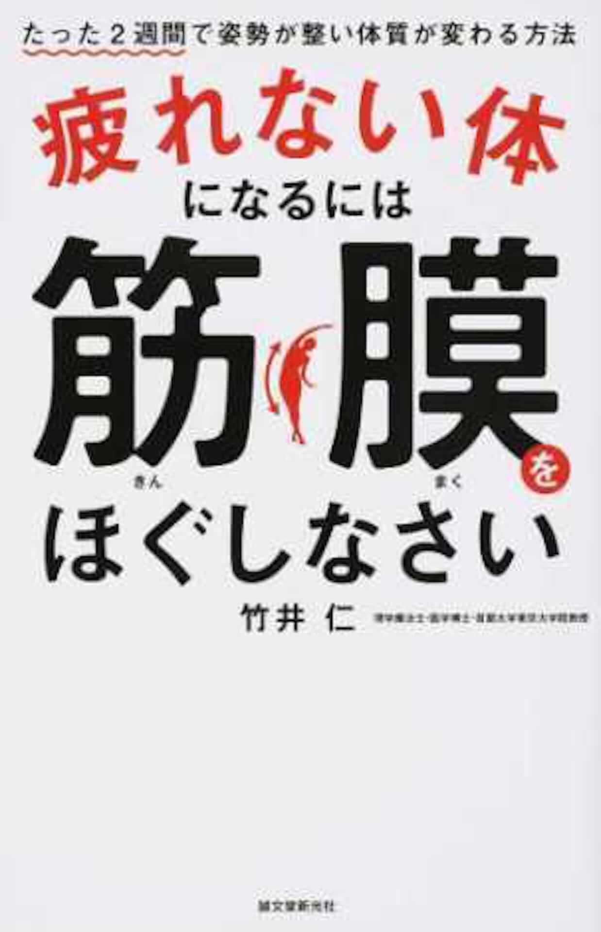 小説『ペスト』や『あつまれどうぶつの森』攻略本、志村けんのビジネス書がランクイン!honto4月の月間ランキングが発表 ac200511_honto_03