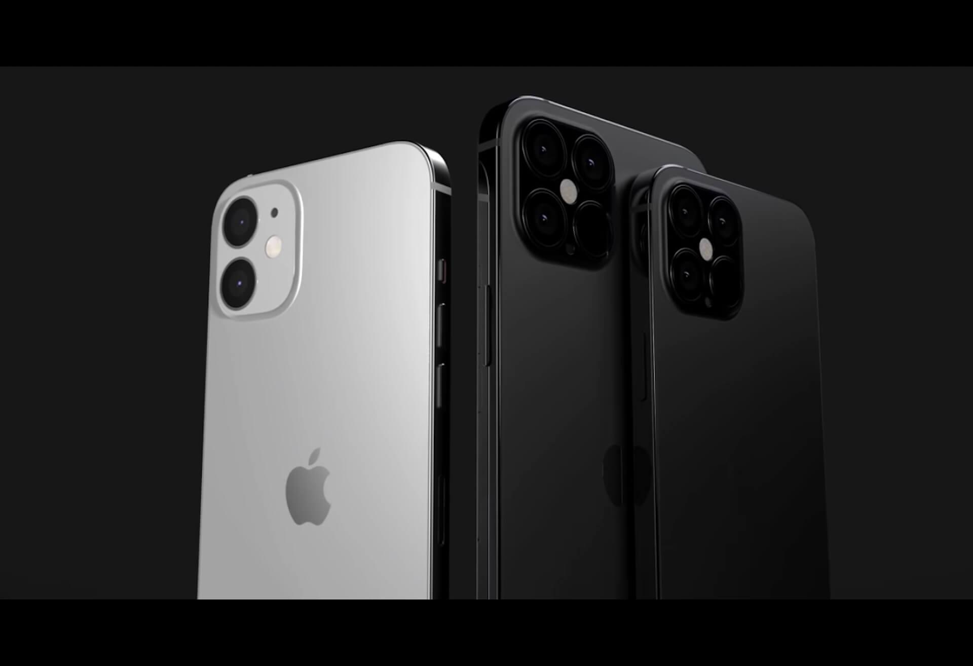 iPhone 12シリーズの販売価格と仕様がついに判明!?著名リーカーが最新情報を公開 tech200512_iphone12_main