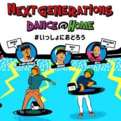 Next Generations Dance