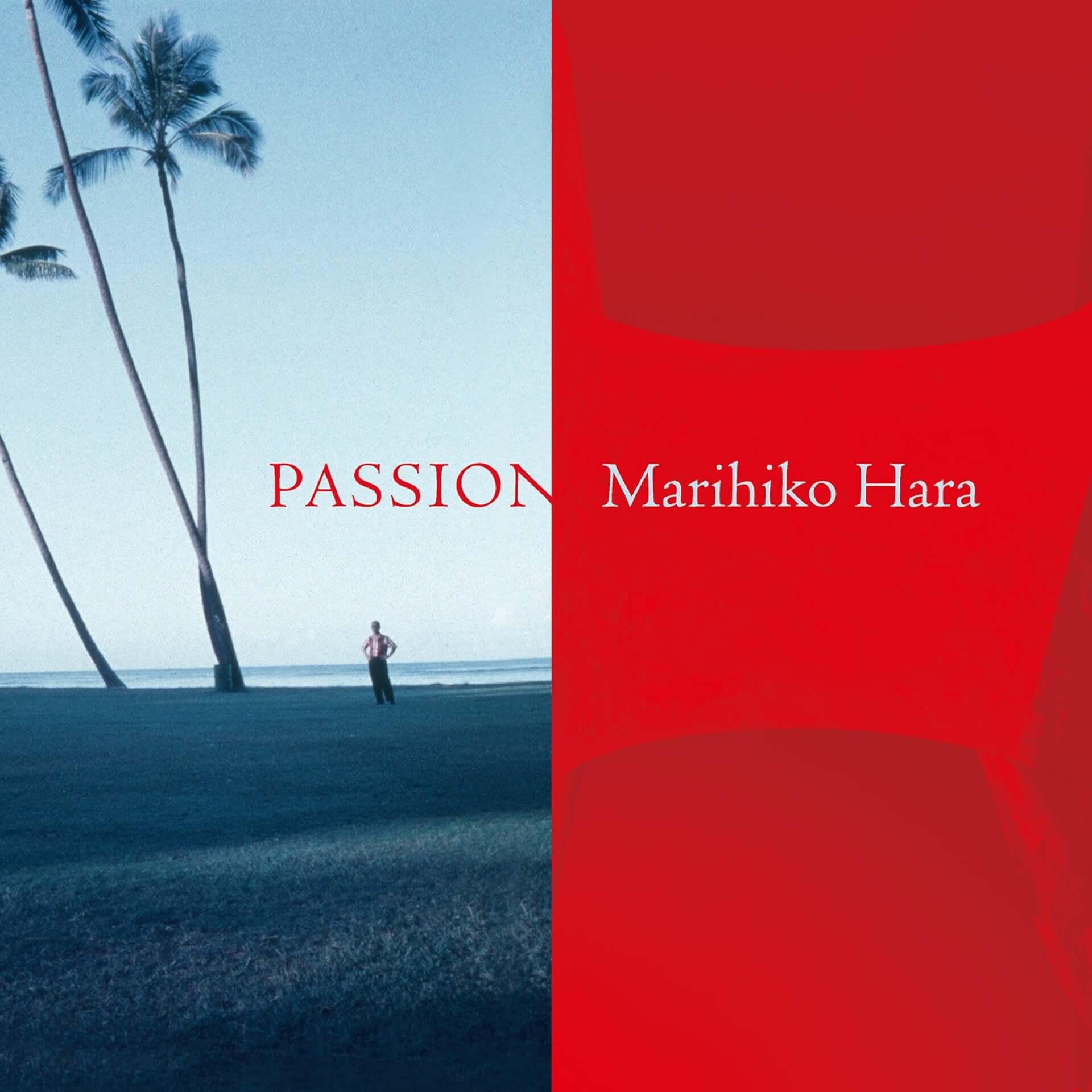 """原摩利彦の最新作『PASSION』より新曲""""Vibe""""がリリース!自然音と電子音が共存したドラマティックなビート曲 music200513_marihikohara_4-1920x1920"""