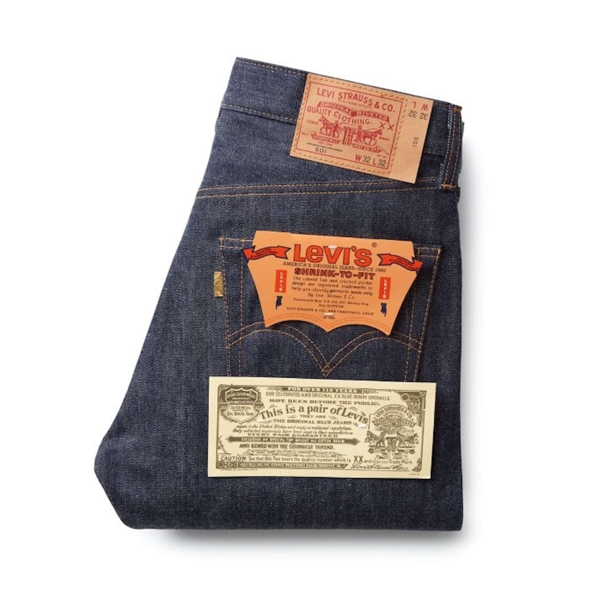 リーバイス「ゴールデンチケット501(R)」が世界で501本だけの限定発売へ|1971年モデルがレッドタブくじ付きで復刻 lf200514_levis_501_4-1920x1920