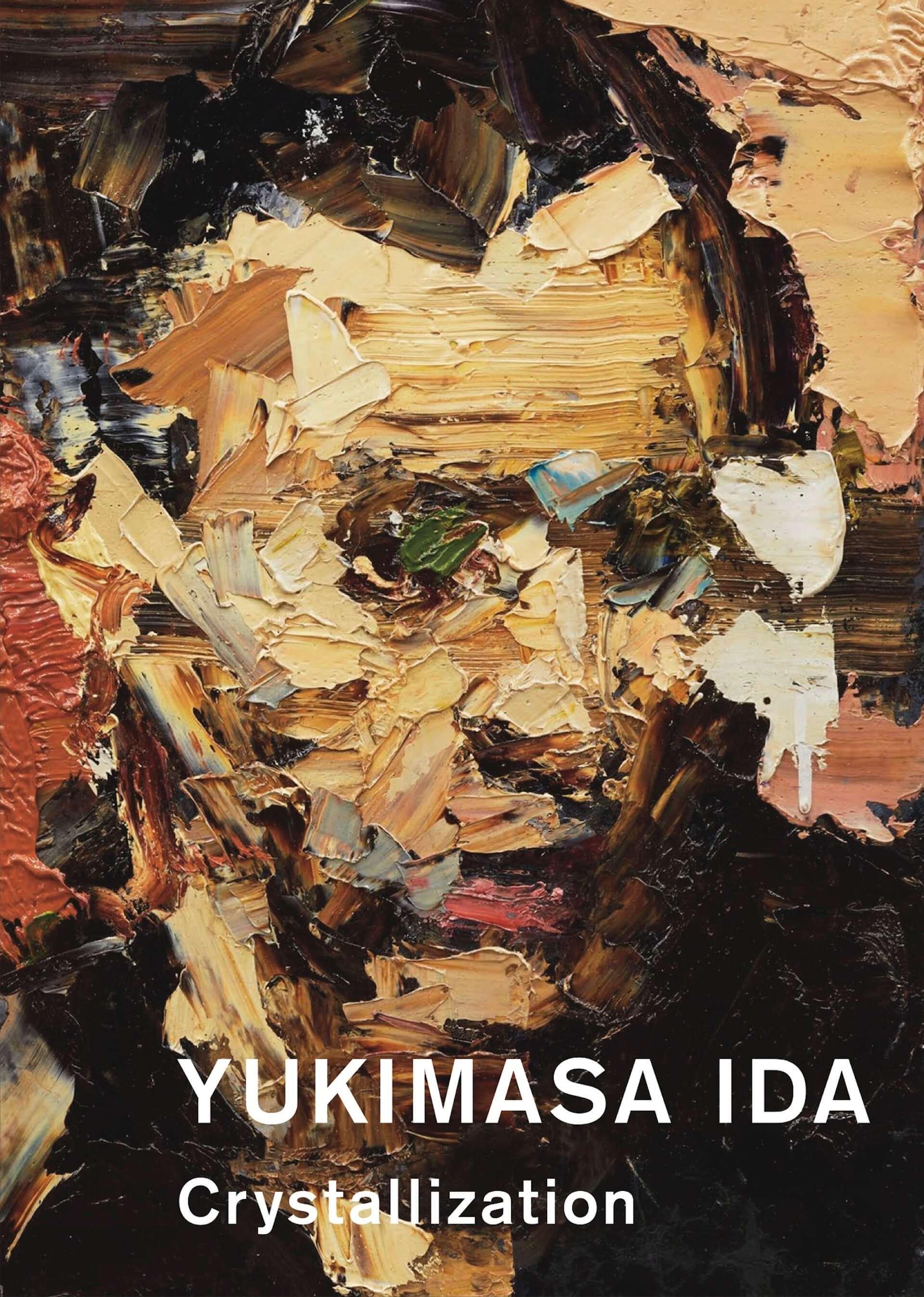アンディ・ウォーホルの肖像画などを描く井田幸昌の作品集が美術出版社より刊行決定|井田「生きて出会う事象を残したい」 art200514_crystallization_1-1920x2692