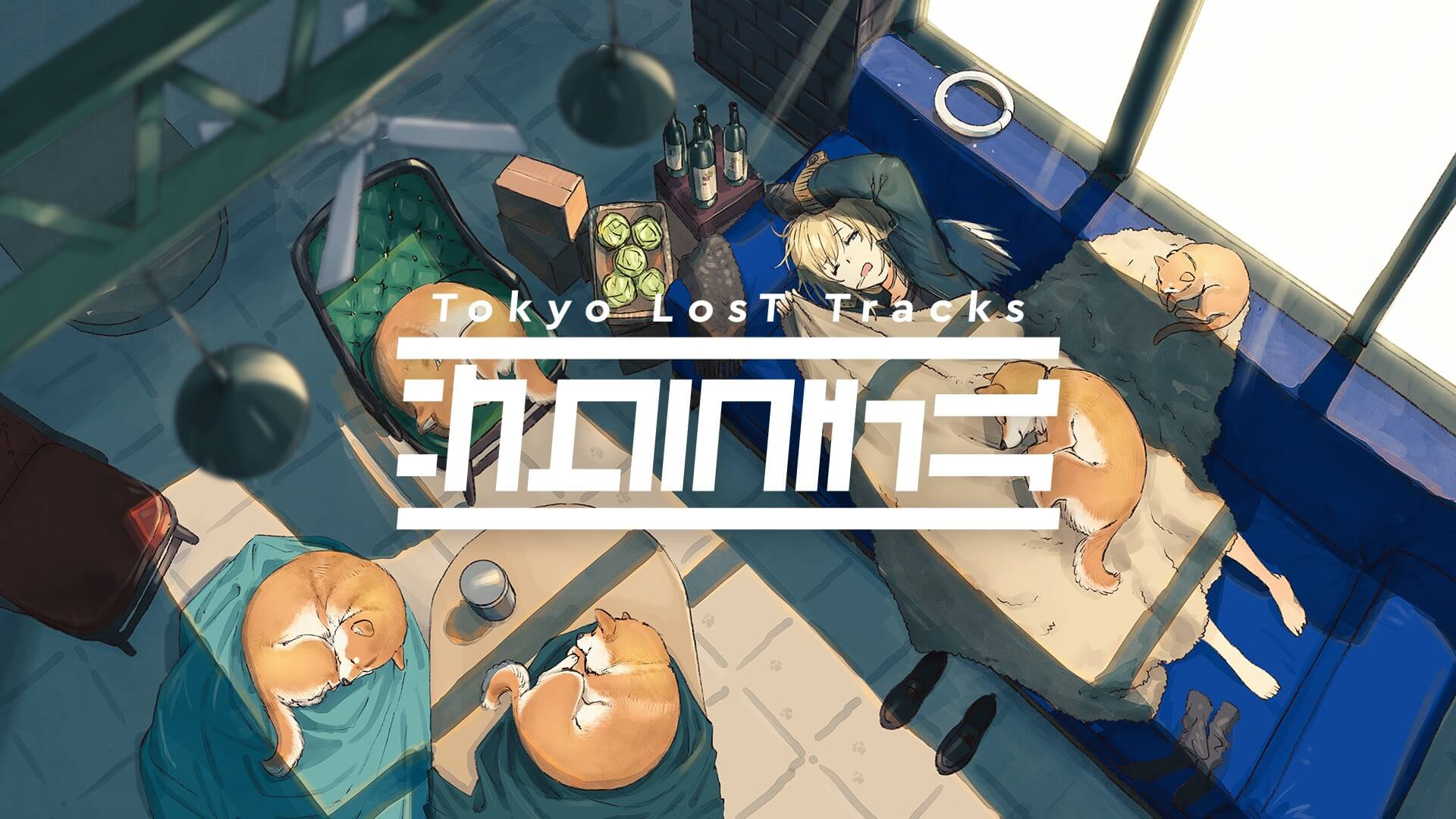 Stay Homeのお供に!Lo-Fi Beatsチャンネル「Tokyo LosT Tracks -サクラチル-」に新曲&新イラスト追加 music200514_sakurachill_01
