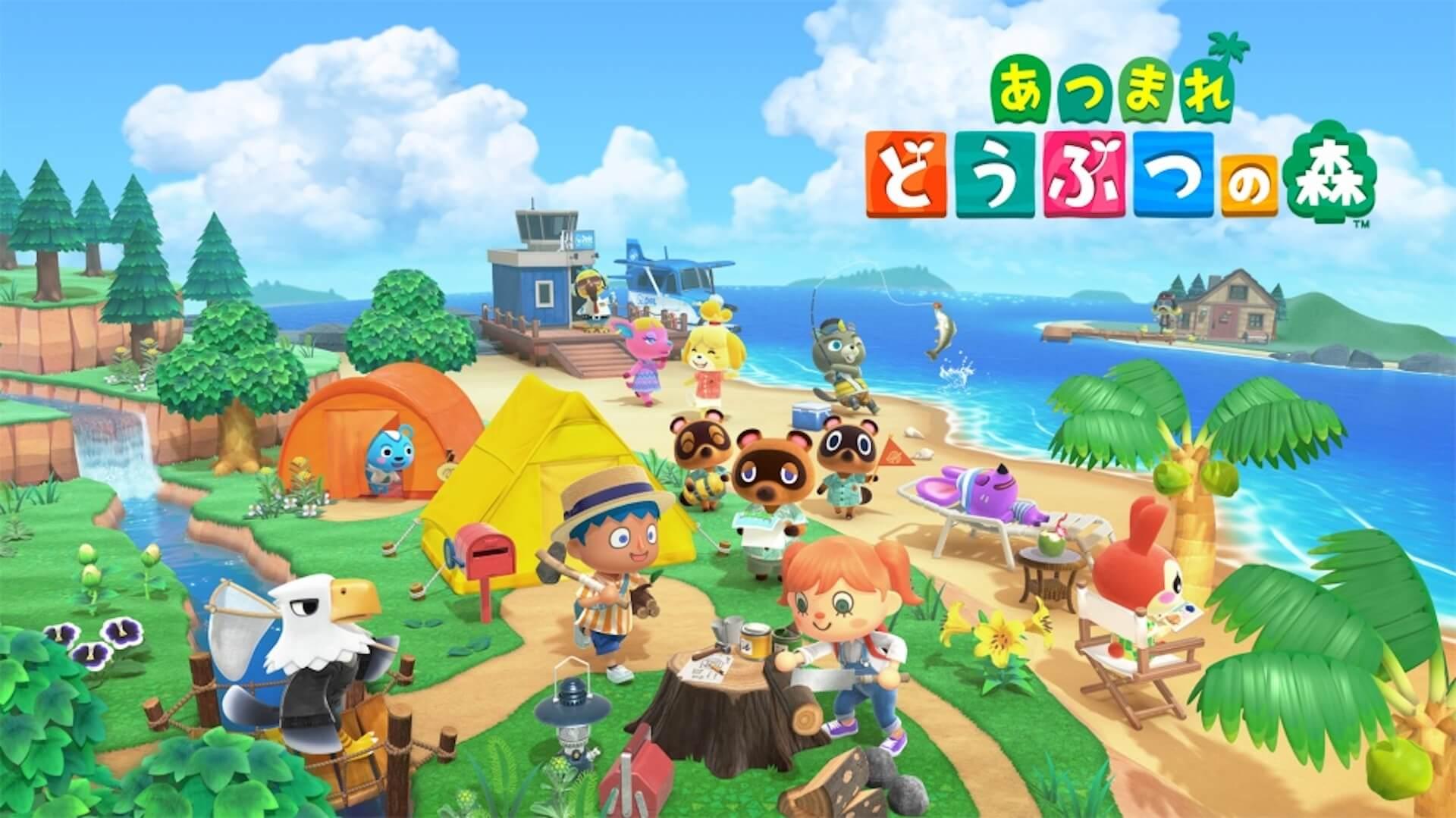 Nintendo Switch『あつまれ どうぶつの森』がSwitchのゲームソフト歴代セールスNo.1に! tech200514_animalcrossing_1
