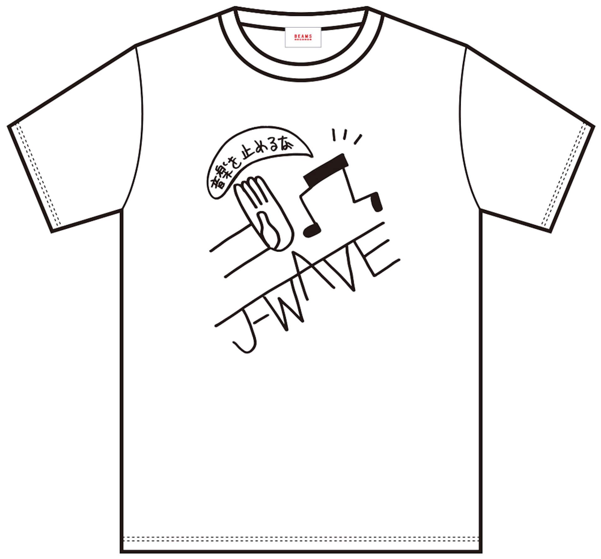 J-WAVE「#音楽を止めるな」BEAMS RECORDS協力のもと、ライブハウスを支援するオリジナルTシャツが受注販売開始! lf200515_jwave_beamsrecords_tshirts_09