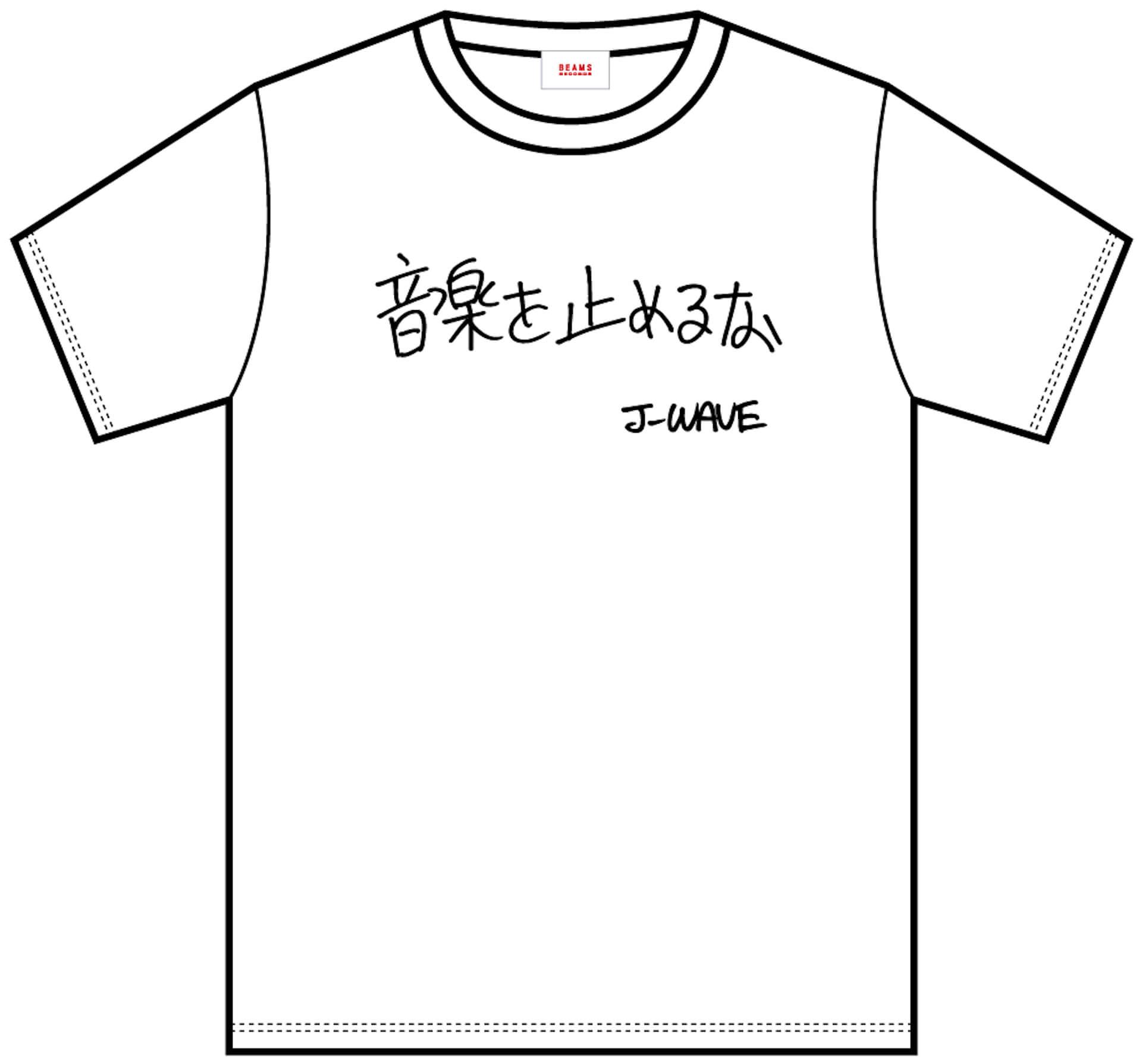 J-WAVE「#音楽を止めるな」BEAMS RECORDS協力のもと、ライブハウスを支援するオリジナルTシャツが受注販売開始! lf200515_jwave_beamsrecords_tshirts_10