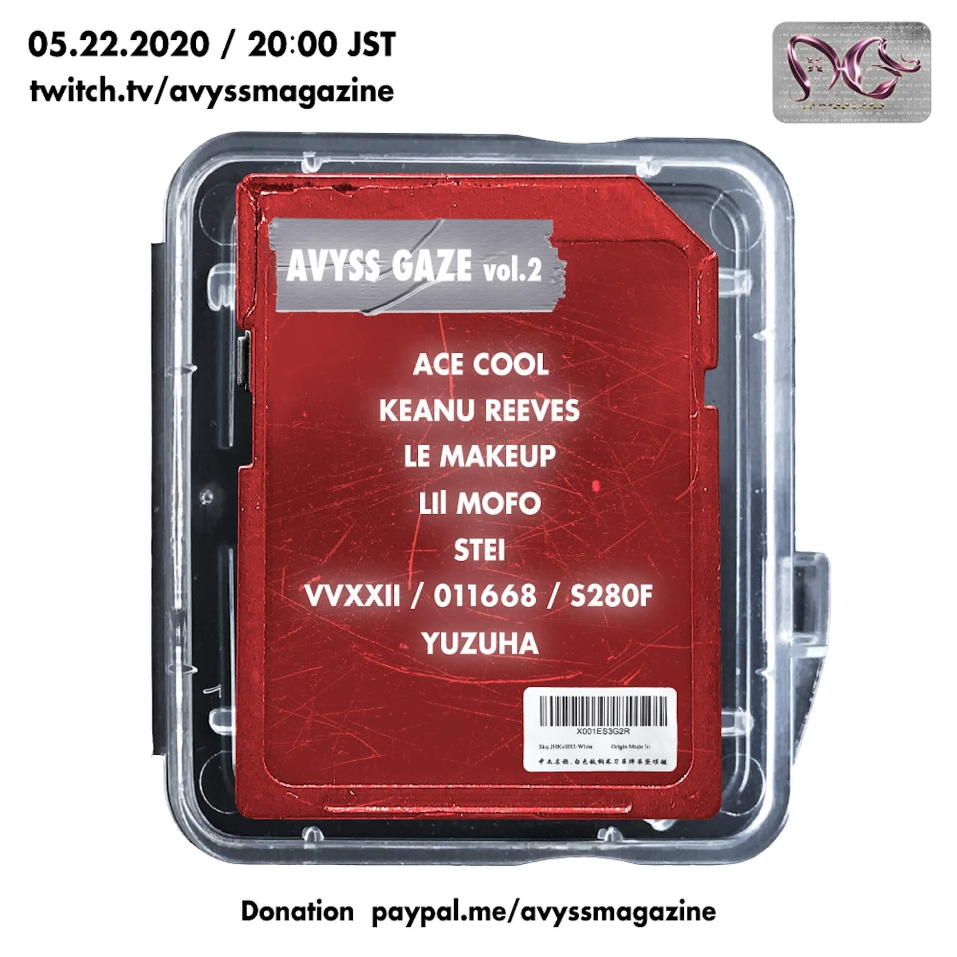 ACE COOL出演のバーチャル配信<AVYSS GAZE>第2弾が開催!第1弾のバーチャルワールドが体験できるVRプログラムも公開 music200515_avyssgaze2_02