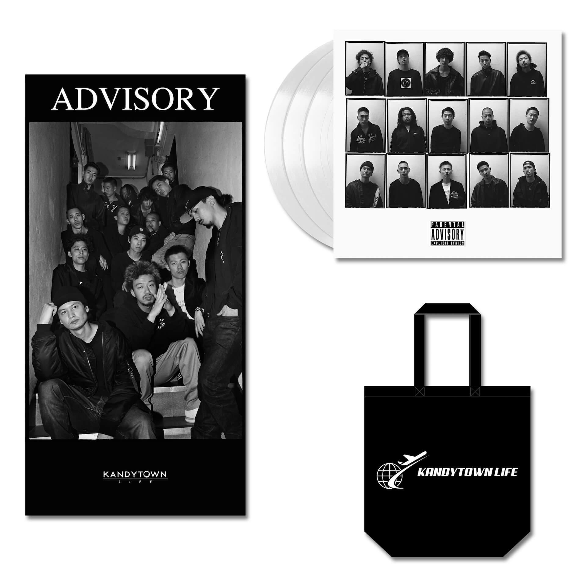 KANDYTOWNの2ndアルバム『ADVISORY』がLPで発売決定|秘蔵トラックを加えた3枚組 music200515_kandytown_2