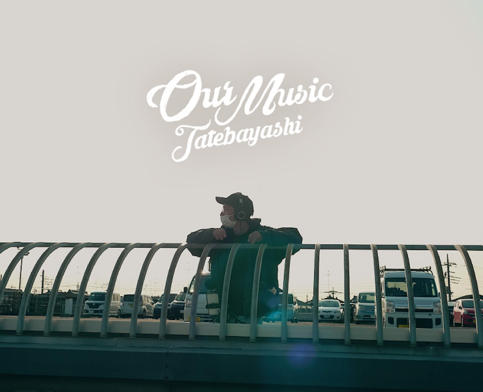 VIDEOTAPEMUSICと天野大地によるドキュメンタリーシリーズ『Our Music: Tatebayashi』がLINE NEWSにて配信開始!「試行錯誤の末に音楽を作った2020年春の記録」 music200515_ourmusic_1