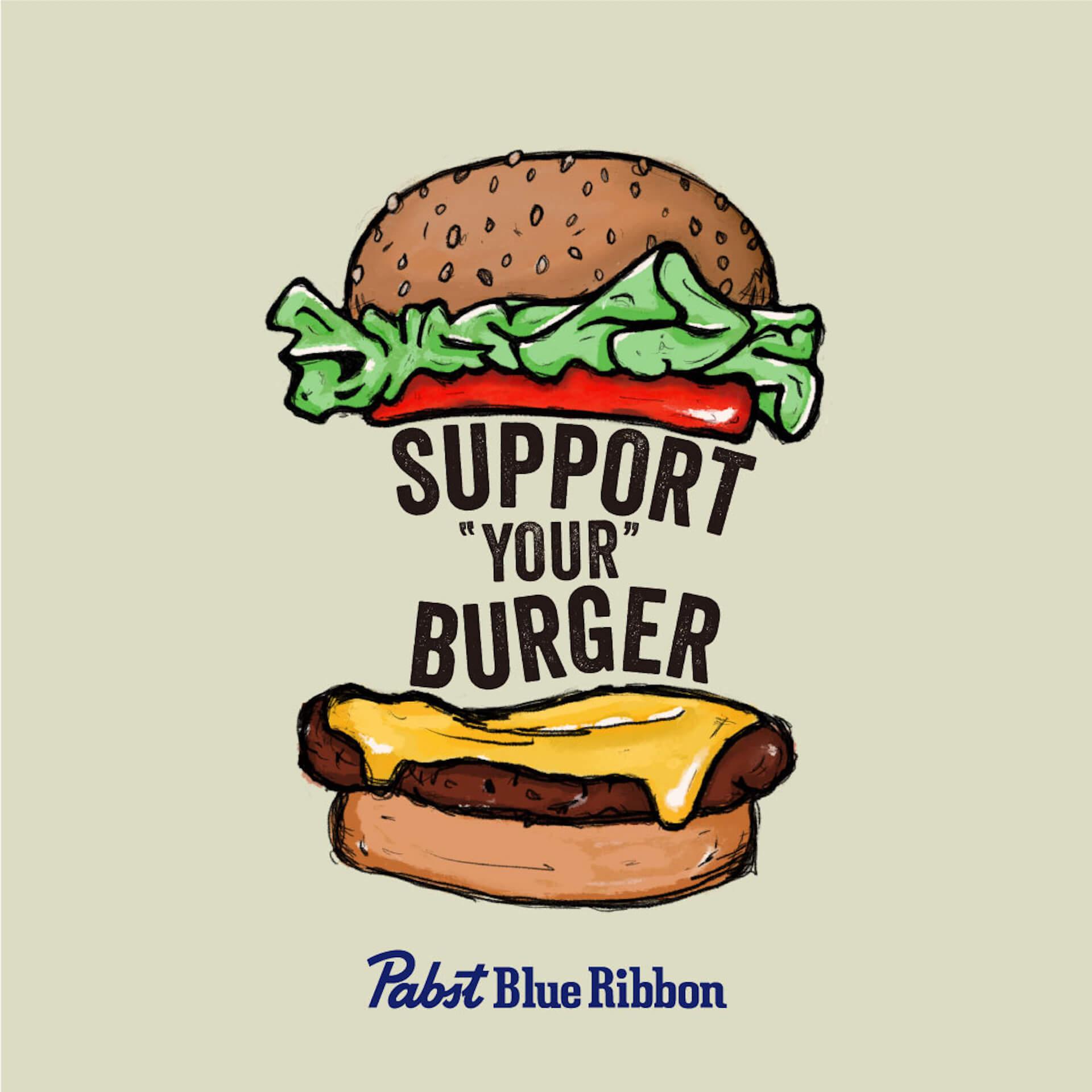 大好きなあのお店を支援しよう!PABST BLUE RIBBONがバー業界・ハンバーガー業界を支援するクラウドファンディングプロジェクトを始動 gourmet200515_supportyour_04