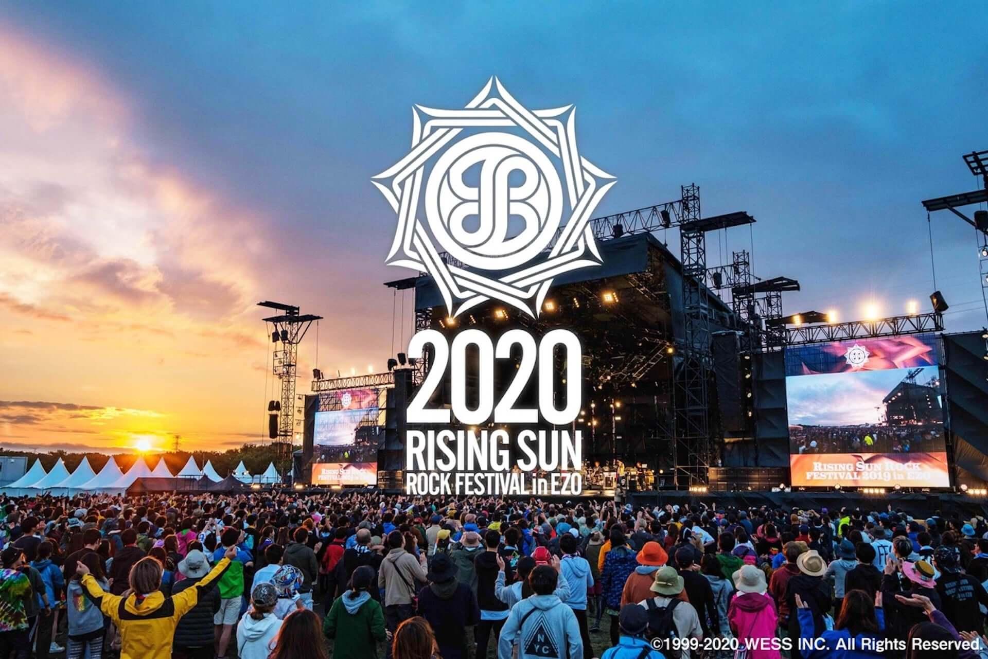 <RISING SUN ROCK FESTIVAL 2020 in EZO>が開催中止に|プロジェクトチーム「再び最高の朝日を皆様と共に見るために」 music200518_rsrfes2020_1-1920x1281