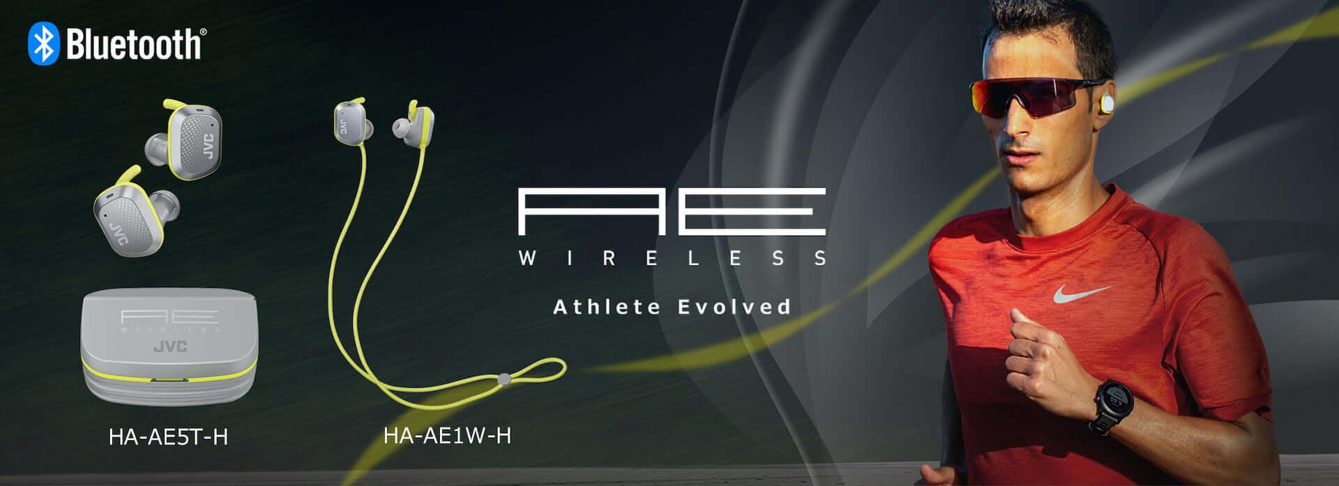 テレワークやランニングに最適のJVCワイヤレスイヤホン『HA-AE5T』『HA-AE1W』が登場! tech200519_jvckenwood_1-1920x697