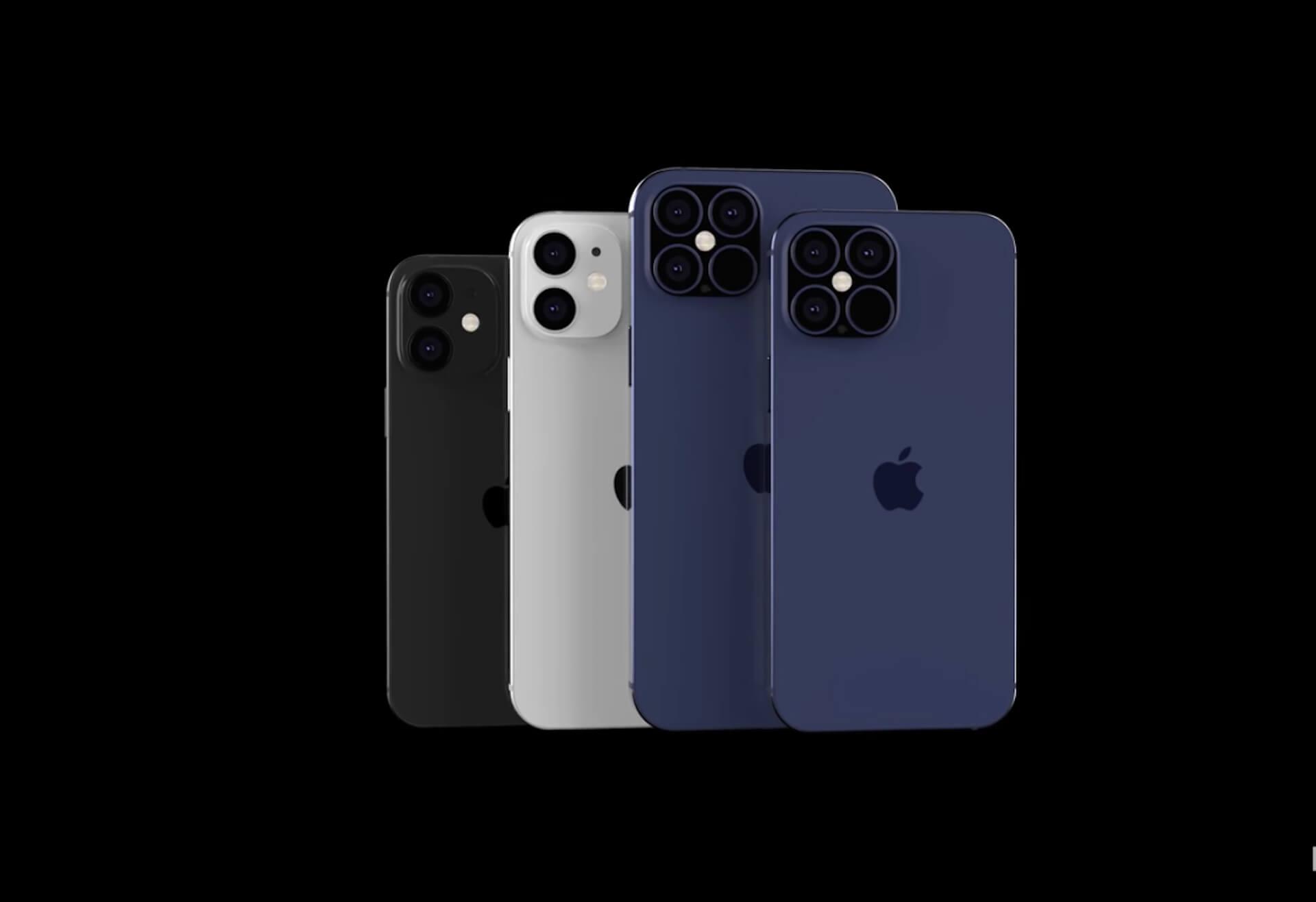 iPhone 12シリーズのうち、3モデルはSamsungのディスプレイを採用?仕様詳細がリーク tech200519_iphone12_display_main