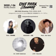 ONE PARK Streaming