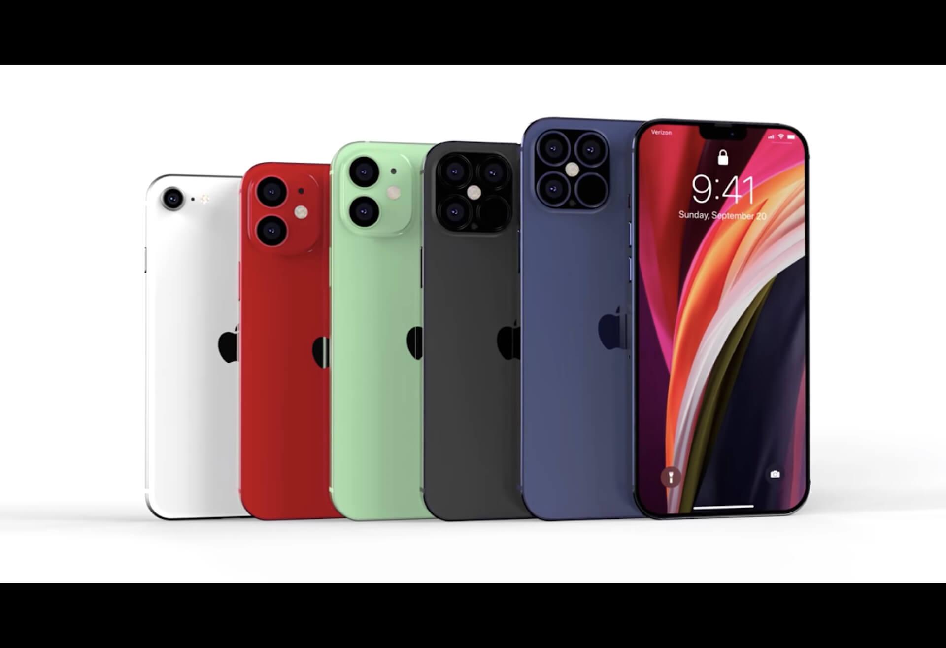 iPhone 12シリーズはやはり縦長なモデルが中心?アスペクト比がリーク tech200520_iphone12_main