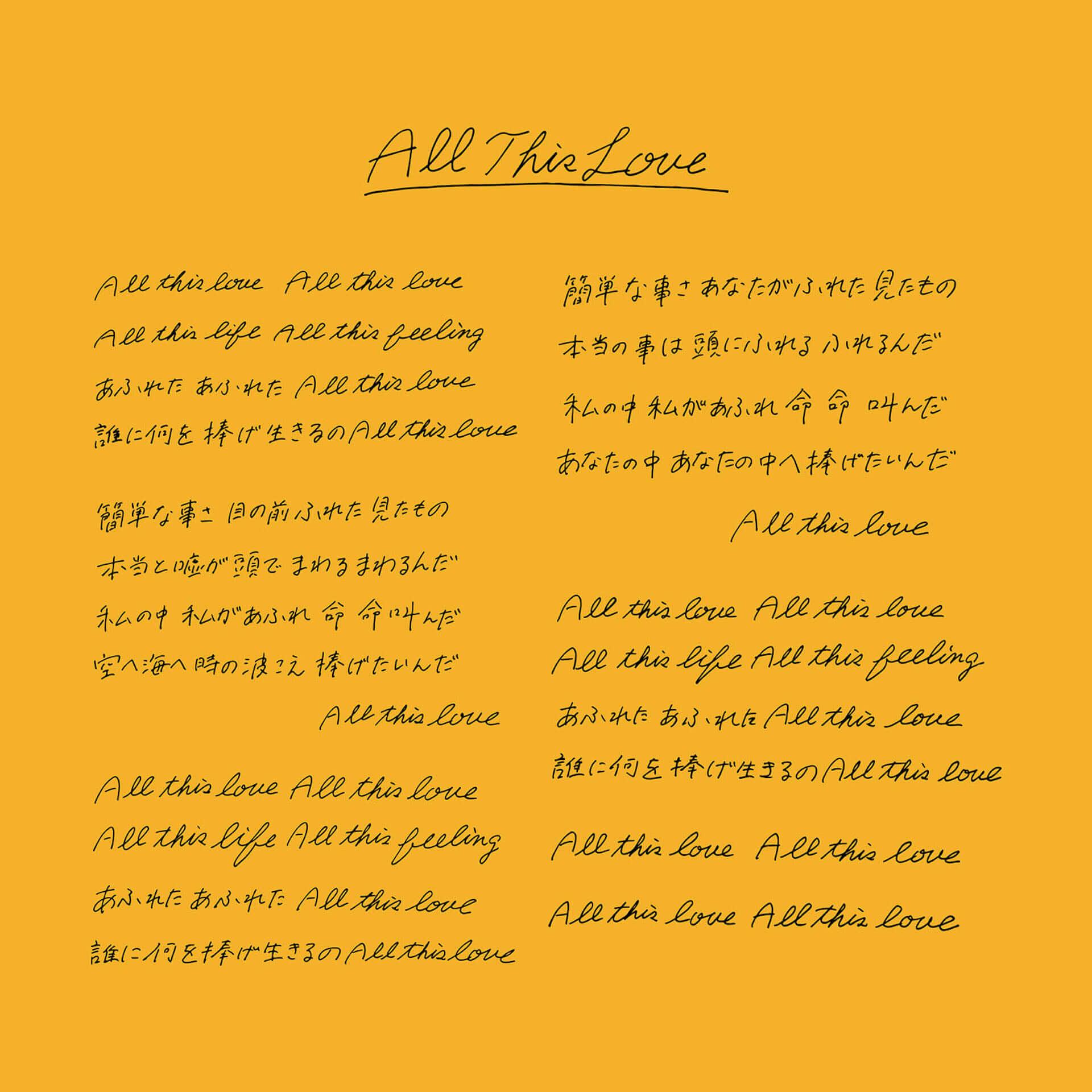 KONCOSの最新アルバムから新曲が連続配信決定|「SaveOurSpace」へのメッセージを込めたMVと共に第1弾が公開 music200520_koncos_release_2-1920x1920