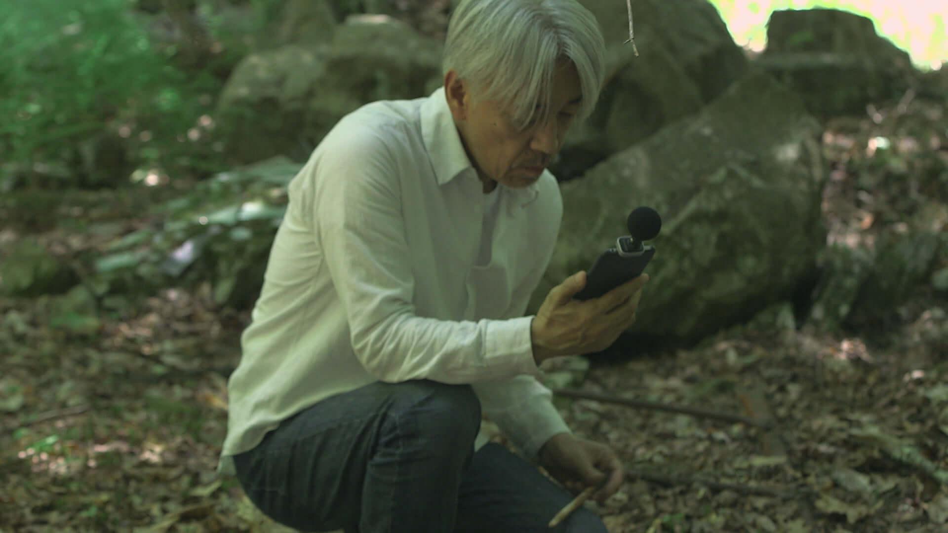 坂本龍一のドキュメンタリー映画『Ryuichi Sakamoto: CODA』がYouTubeにて期間限定で無料配信決定! film200520_ryuichisakamoto_coda_3-1920x1080