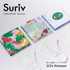 Suriv