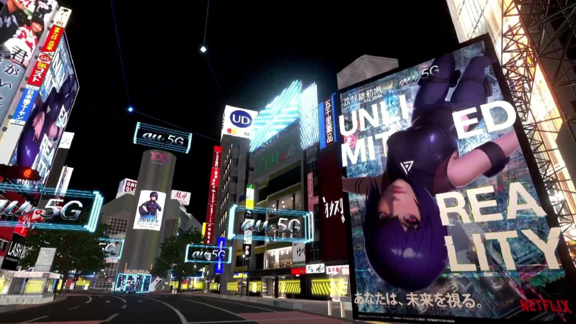 「バーチャル渋谷」で開催された<#渋谷攻殻NIGHT by au5G>の映像が公開|宇川直宏、若槻千夏、セカオワ・DJ LOVEら登場 art200520_shibuya5g_project_10-1920x1080