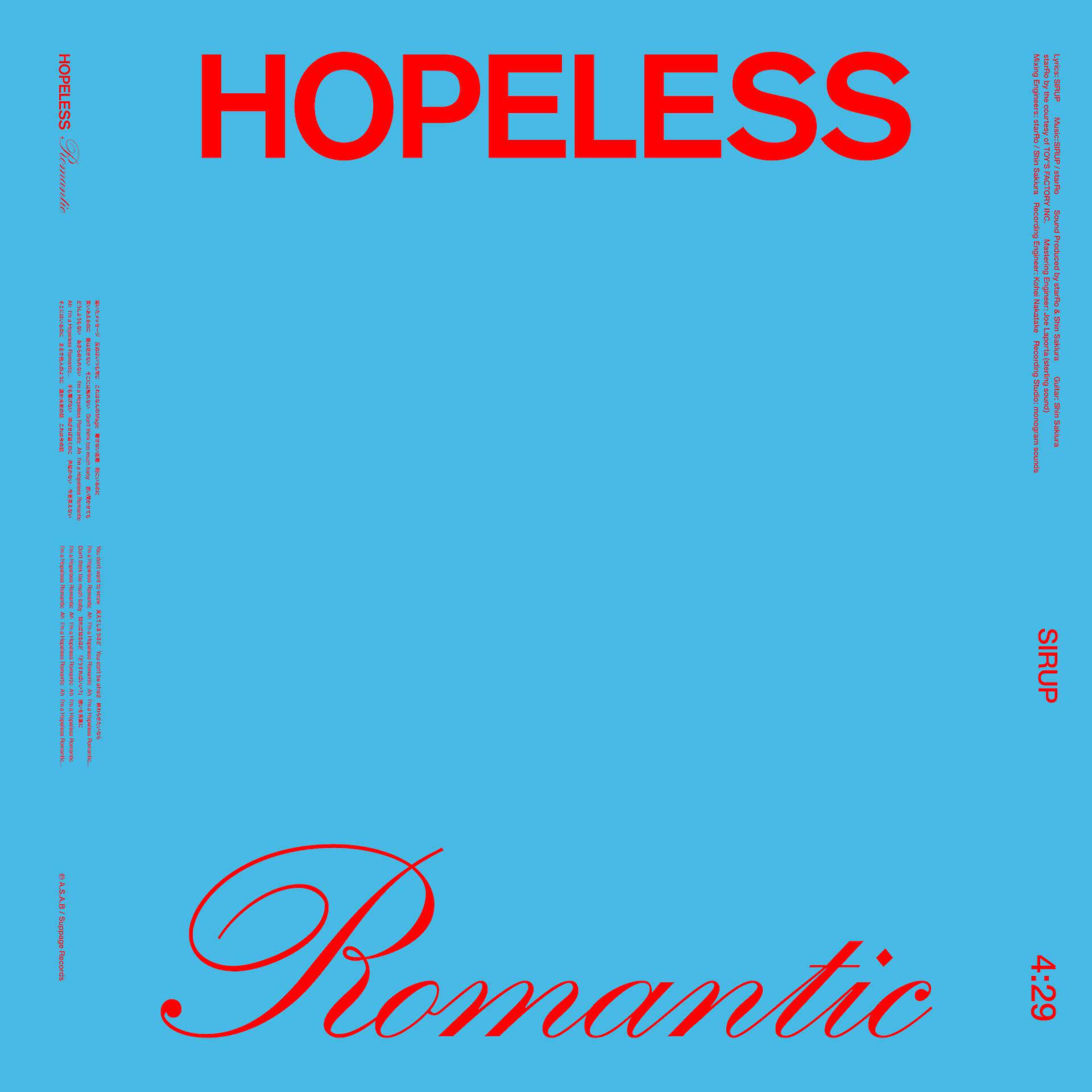 "SIRUPがstarRo、盟友Shin Sakiuraをプロデュースに迎えた新曲""HOPELESS ROMANTIC""をリリース! music200520_sirup_02"