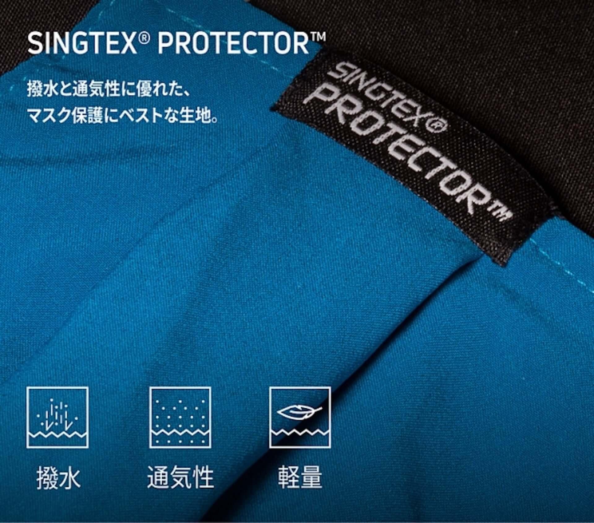 ハイテク・マスクカバー4つ購入で50枚入りマスク1箱が無料に!「SINGTEX PROTECTOR+」の家族パックキャンペーンが実施 tech200521_singtexmask_03-1920x1690