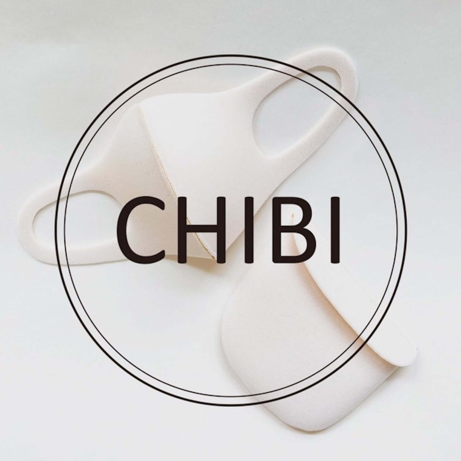 洗える小さめマスク『OCHIBIマスク』がForemos_marcoから登場|小柄・小顔な女性におすすめ lf200521_ochibi_mask_2-1920x1920