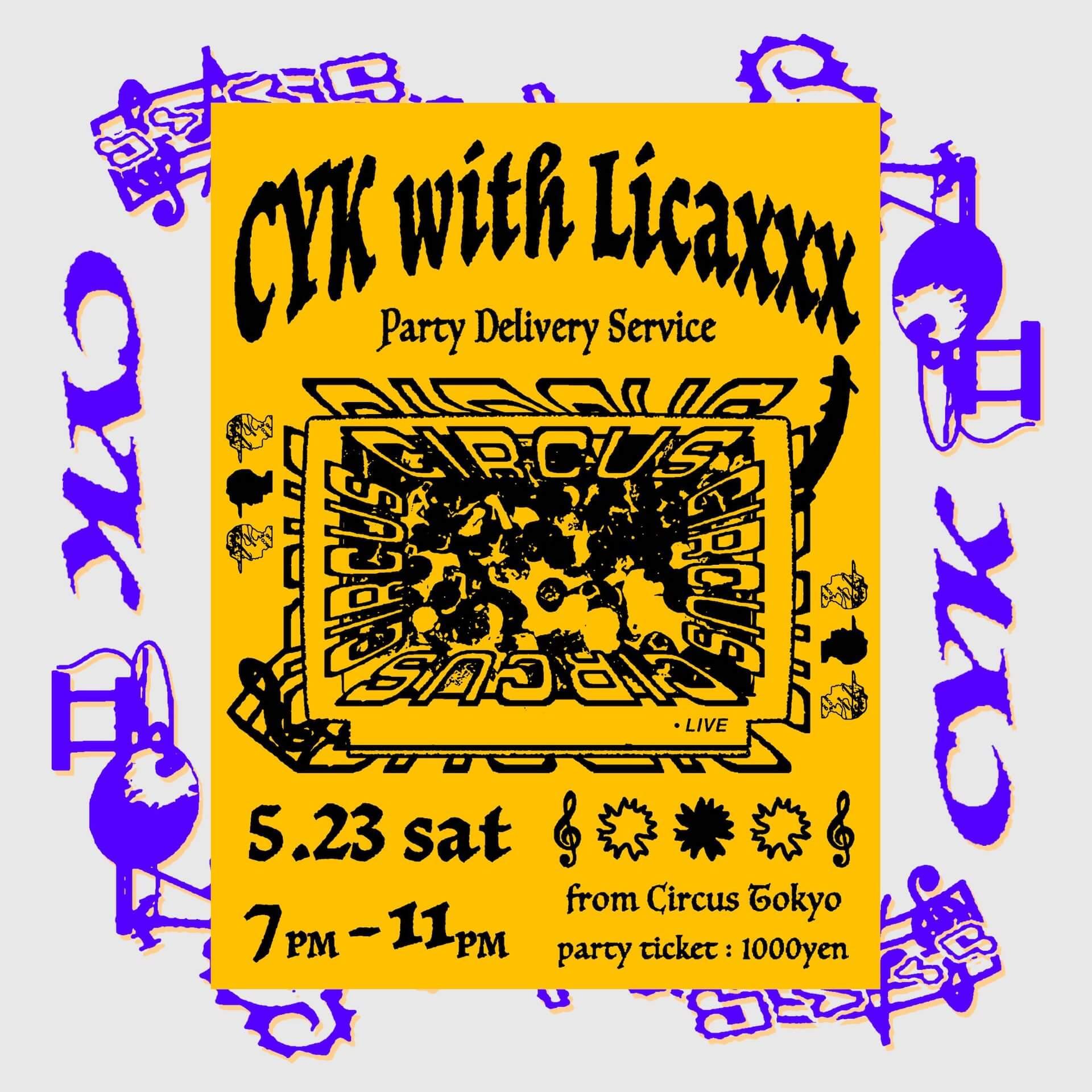 アーティストの視点から観るNetflixの映画・ドラマ・ドキュメンタリー|Vol.1 竹林ナオキ(CYK)『ゴッドファーザー』 art200521_netflix_cyk_1