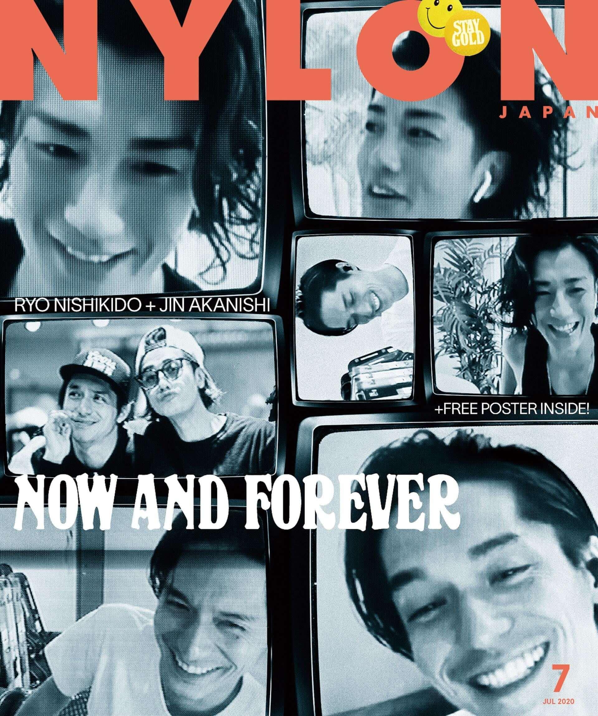 『NYLON JAPAN』初登場の赤西仁と錦戸亮が本音を語る!1万字インタビューやスペシャルな特集が組まれた最新号が発売 lf200522_nylon_01-1920x2299