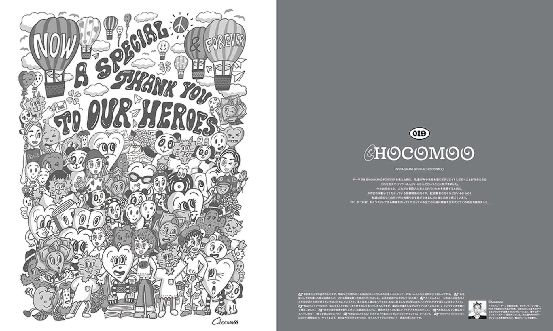 『NYLON JAPAN』初登場の赤西仁と錦戸亮が本音を語る!1万字インタビューやスペシャルな特集が組まれた最新号が発売 lf200522_nylon_02-1920x1150