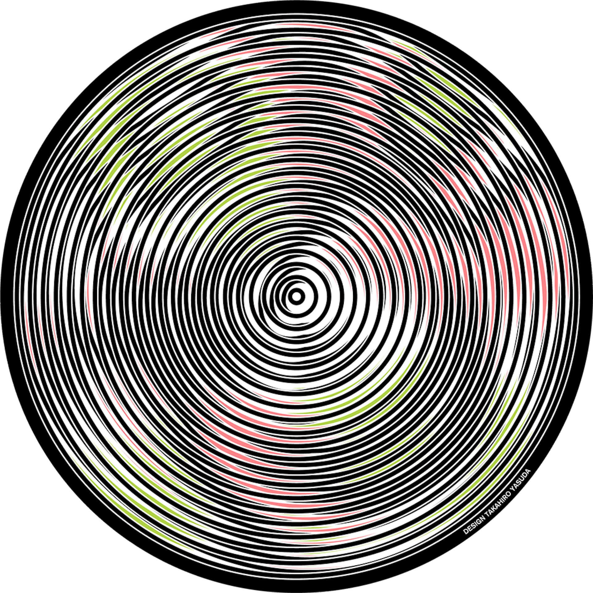 CEKAIの24時間DJ配信局『FM SON』に長場雄、安田昂弘、Masayoshi Iimori、OWNCEANらが新たに参加! musci200522_cekai_fmson_5-1-1920x1920