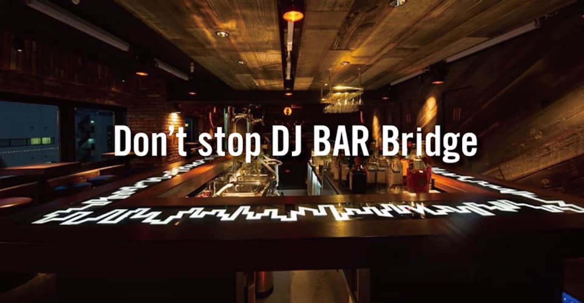 DJ BAR Bridgeが、店舗存続のための緊急支援をクラウドファンディングで募集中!リターンには非売品Tシャツも music200525_bridge_fire_01-1920x996