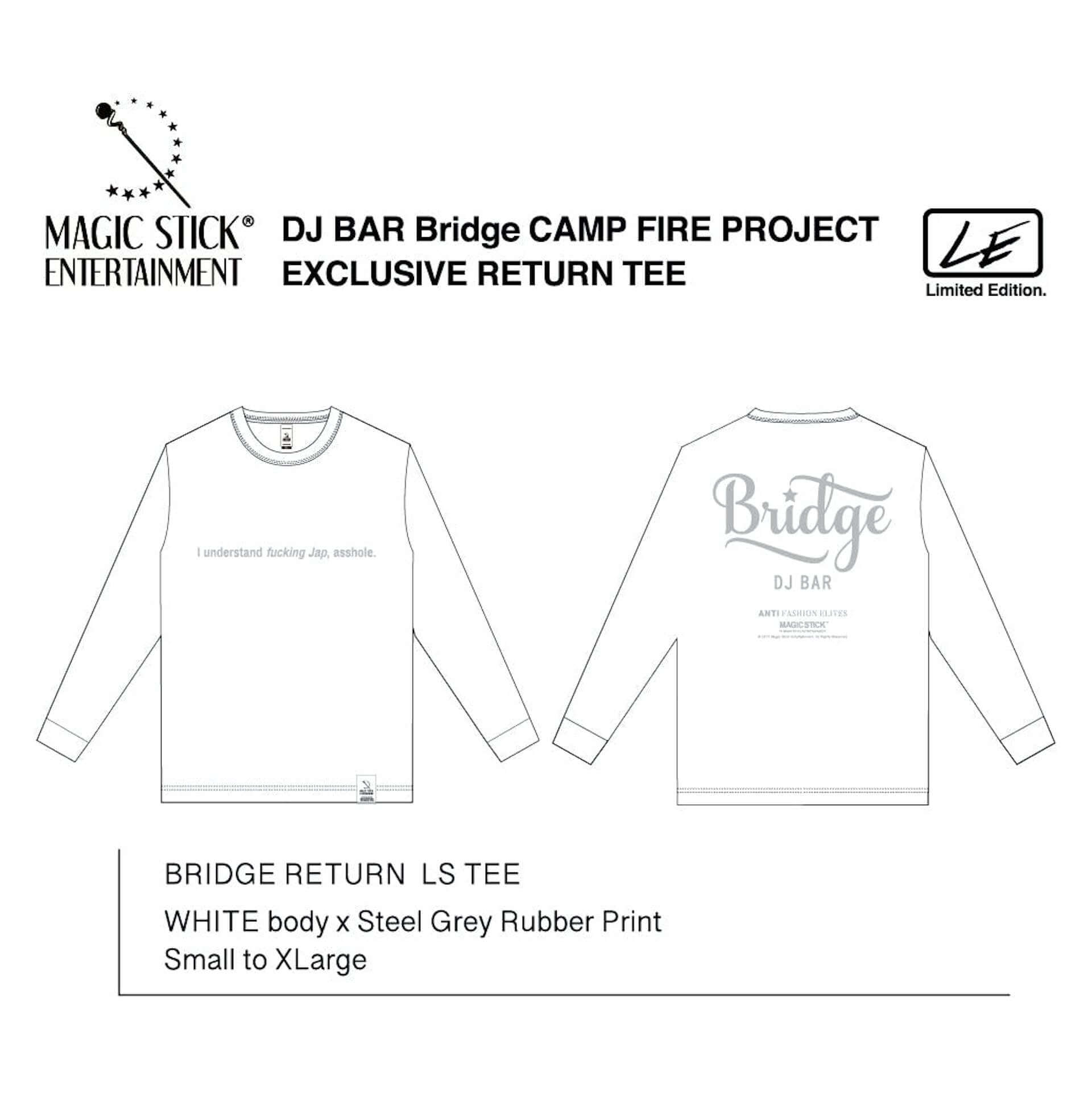 DJ BAR Bridgeが、店舗存続のための緊急支援をクラウドファンディングで募集中!リターンには非売品Tシャツも music200525_bridge_fire_03-1920x1922