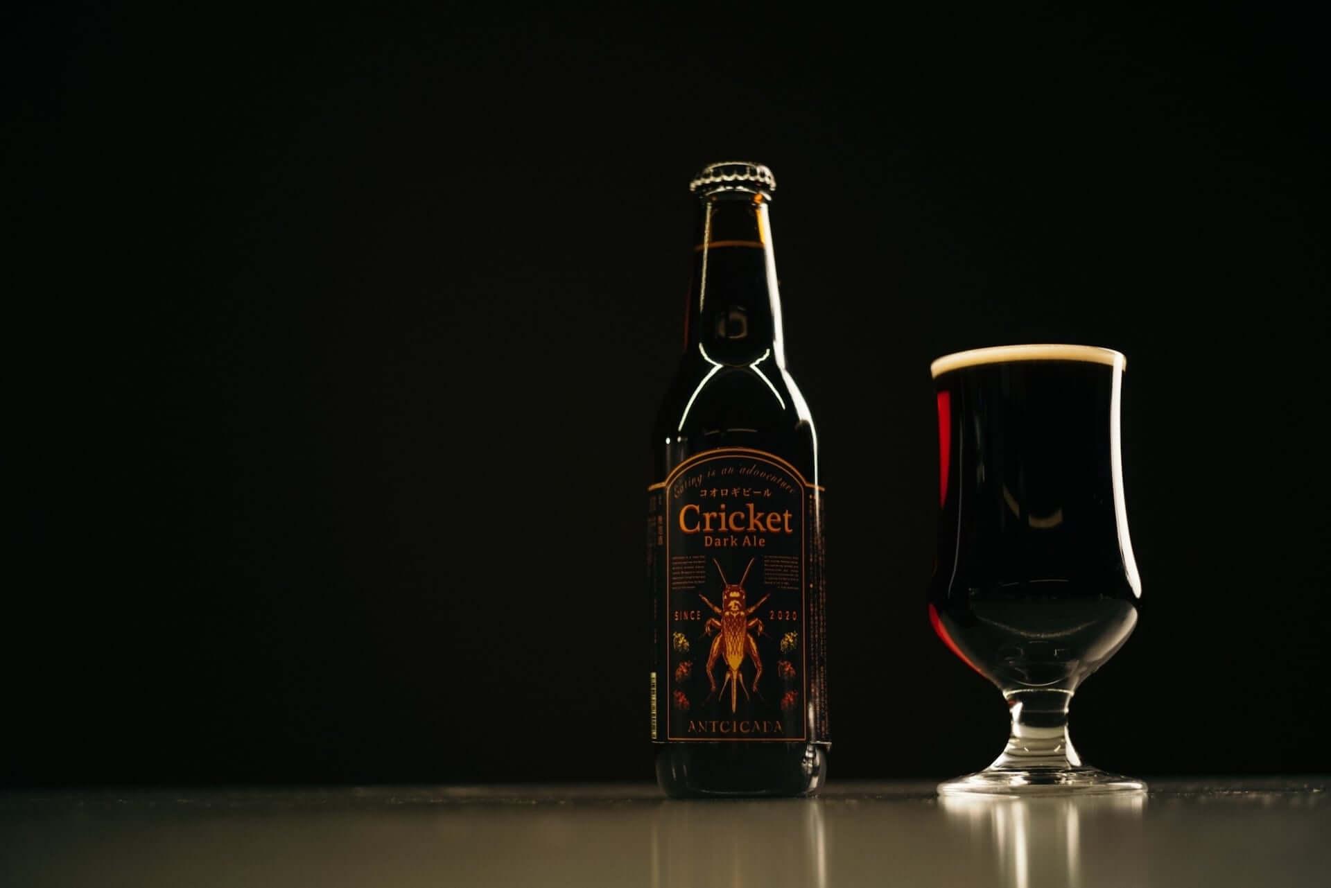 コオロギを原料に使用したクラフトビール『コオロギビール』がクラウドファンディングにて発売開始!オンライン飲み会にも gourmet200525_cricket_darkale_1-1920x1281