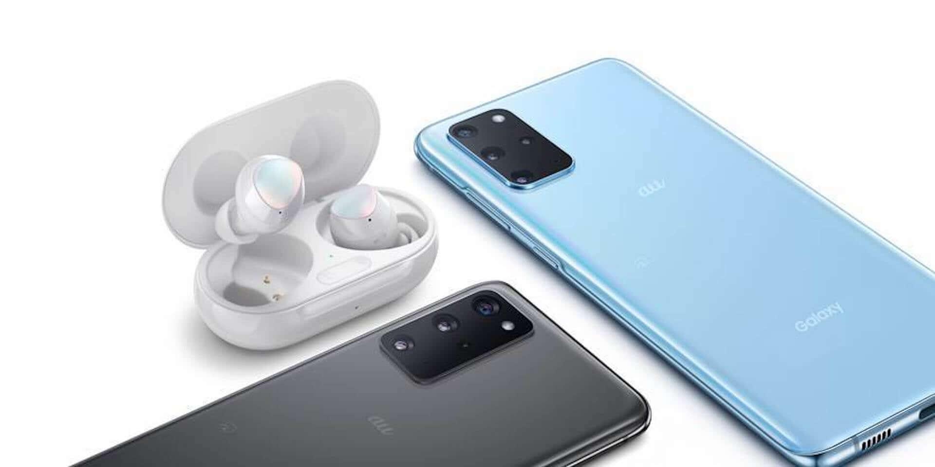 Samsungの5G対応スマホ『Galaxy S20+ 5G』がauから発売決定!ワイヤレスイヤホンが必ずもらえるキャンペーンも tech200526_galaxy_s20_7-1920x960