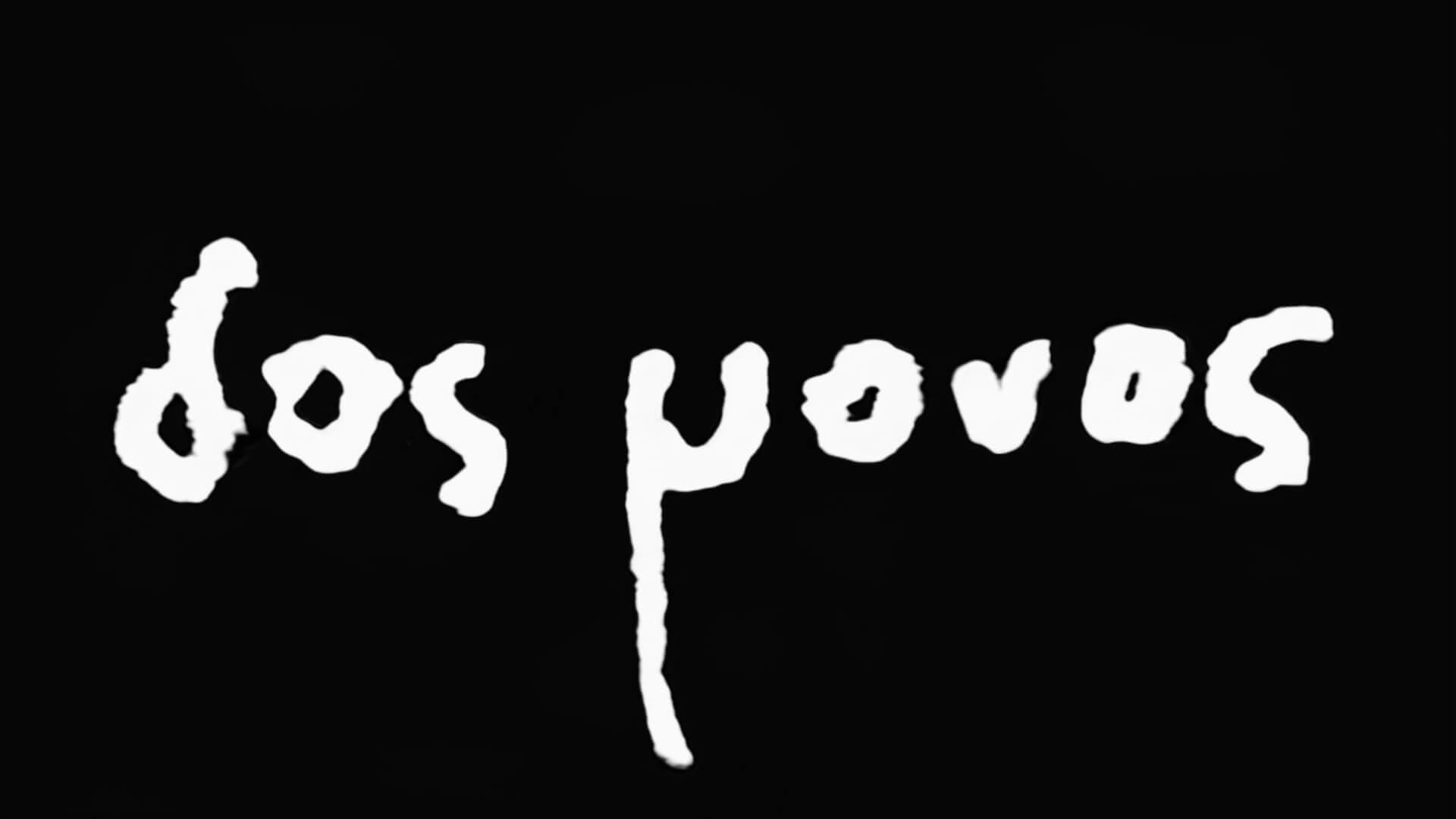 "Dos Monos、台湾のIT担当大臣オードリー・タンのインタビュー音源をトラックに使用した""Civil Rap Song ft. Audrey Tang""をYouTubeで公開 music200526_dosmonos_1"