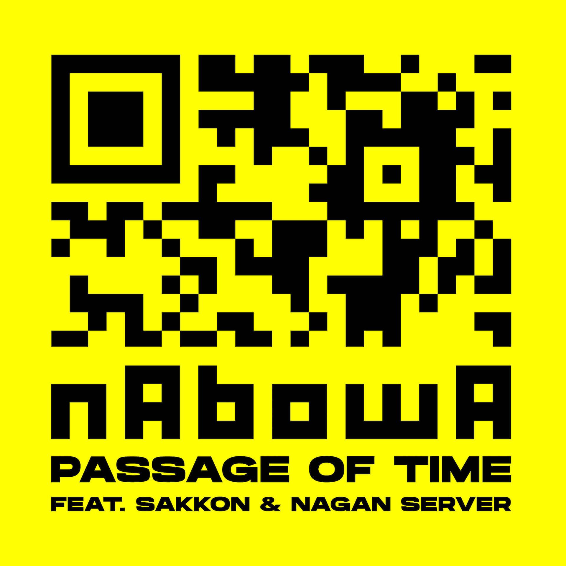 "NABOWAが韻シスト・サッコン&NAGAN SERVERとコラボしたライブでの人気楽曲""passage of time""をリリース music200526_nabowa_2"