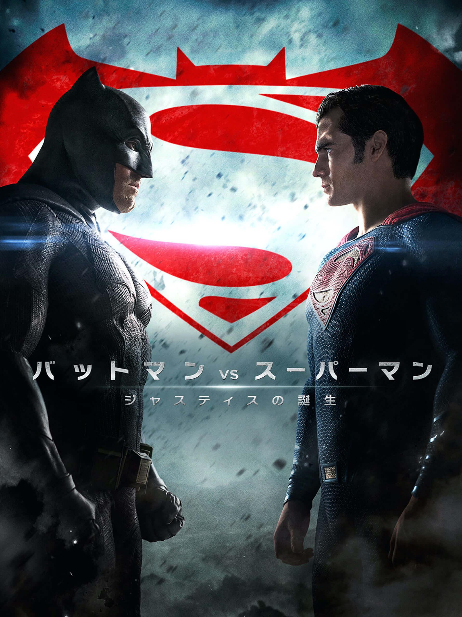 『スーサイド・スクワッド』『バットマン vs スーパーマン』など豪華作品がAmazon Prime6月配信にラインナップ!『相席食堂』新シーズンも film200526_amazon_primevideo_2-1920x2560