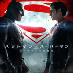BATMAN V SUPERMAN: DAWN OF JUSTICE and all related characters and elements © & TM DC Comics and Warner Bros. Entertainment Inc.