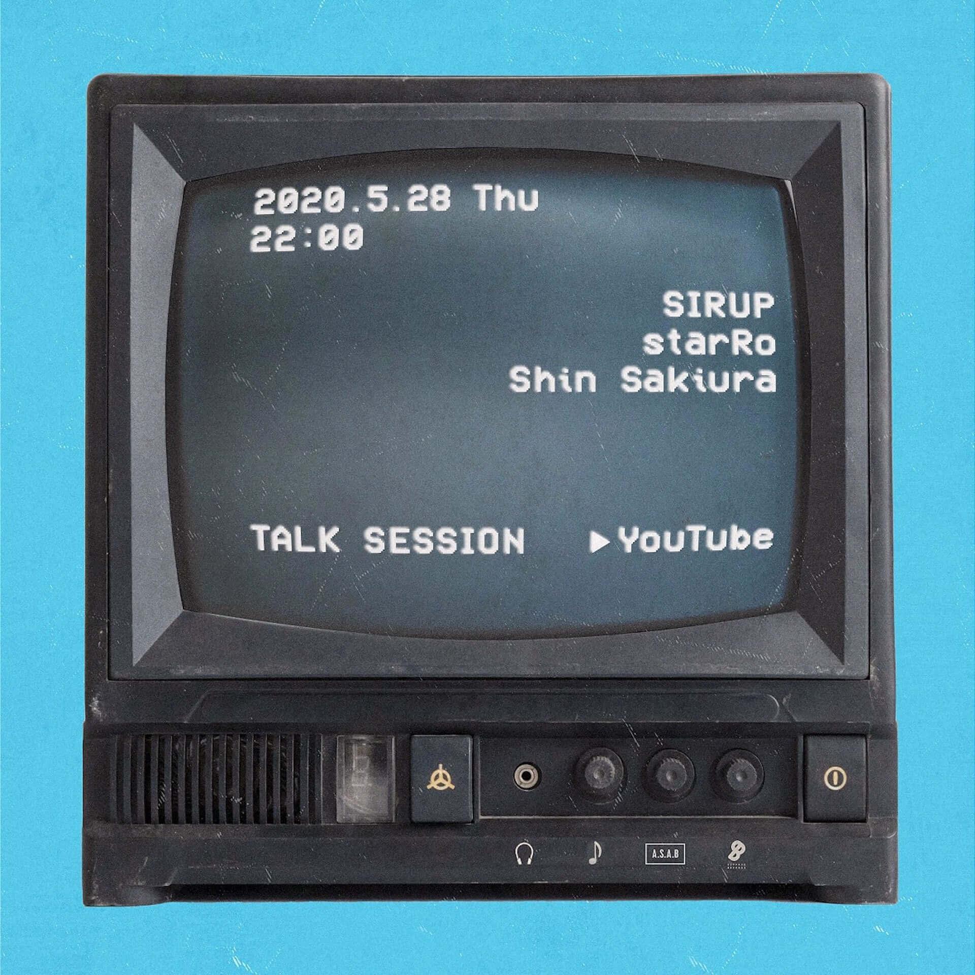 """starRoとShin SakiuraがサウンドプロデュースしたSIRUPの新曲""""HOPELESS ROMANTIC""""が配信開始!明日はトークセッション生配信も music200527_sirup_release_1-1920x1920"""