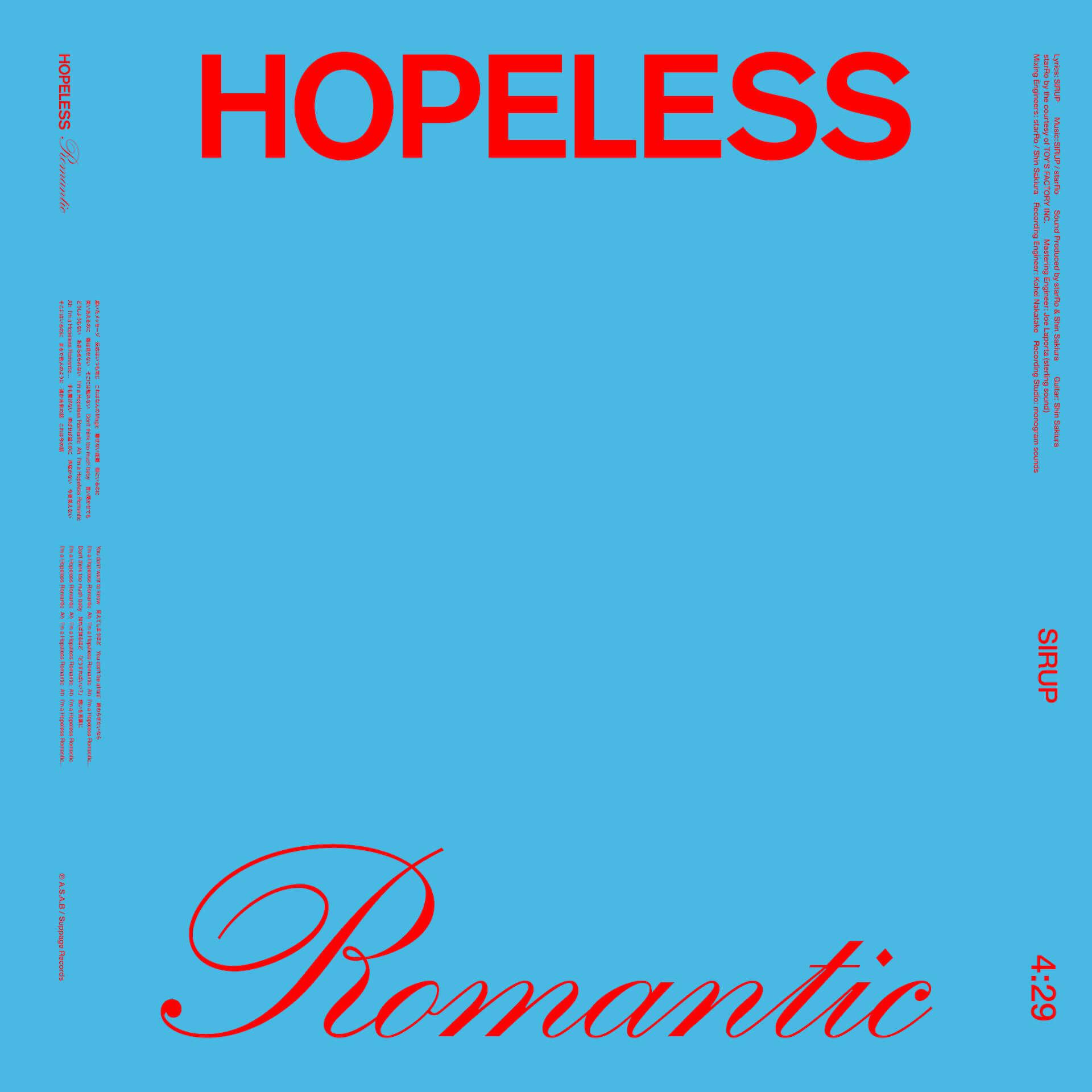 """starRoとShin SakiuraがサウンドプロデュースしたSIRUPの新曲""""HOPELESS ROMANTIC""""が配信開始!明日はトークセッション生配信も music200527_sirup_release_2-1920x1920"""