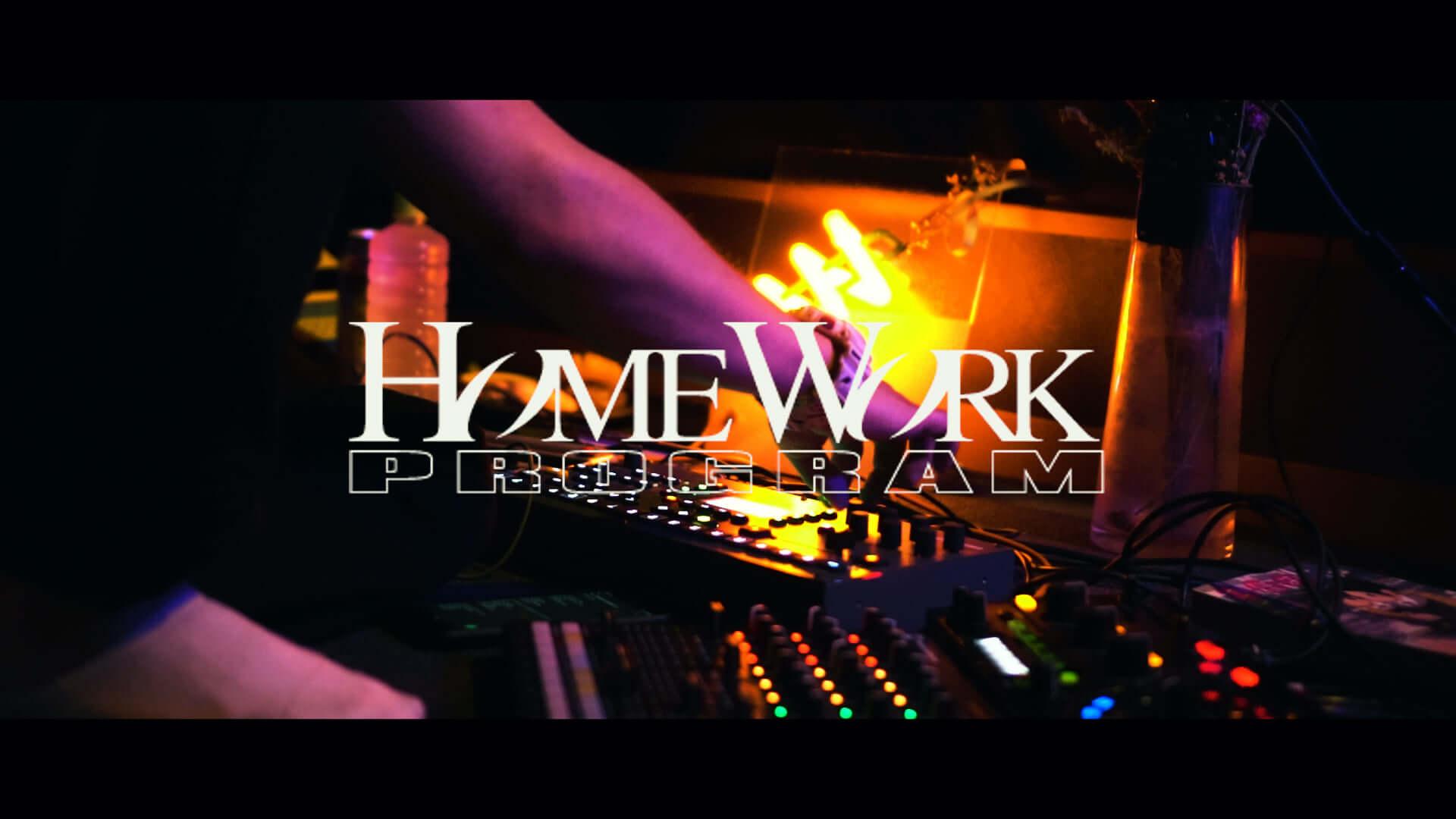Sugar's Campaignでも活動するAvec Avecが、謎の部屋から行われるライブ配信番組『HOMEWORK PROGRAM』に出演決定! music200527_homework_program_4-1920x1080