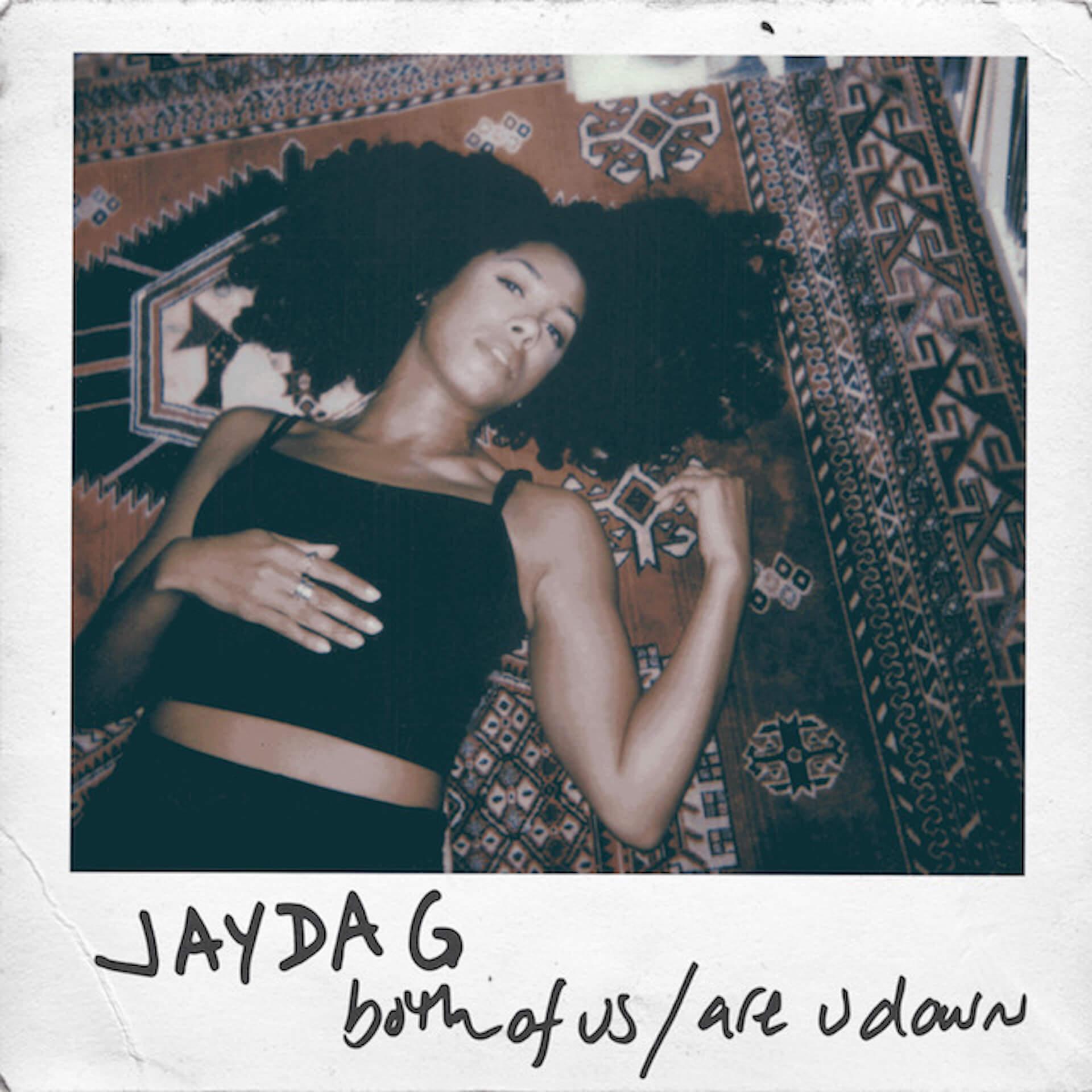 """Jayda Gが自身のDJセットで初披露した新曲""""Both Of Us""""をリリース 最新EP『Both Of Us / Are U Down』も発売決定 music200527_jaydag_1"""