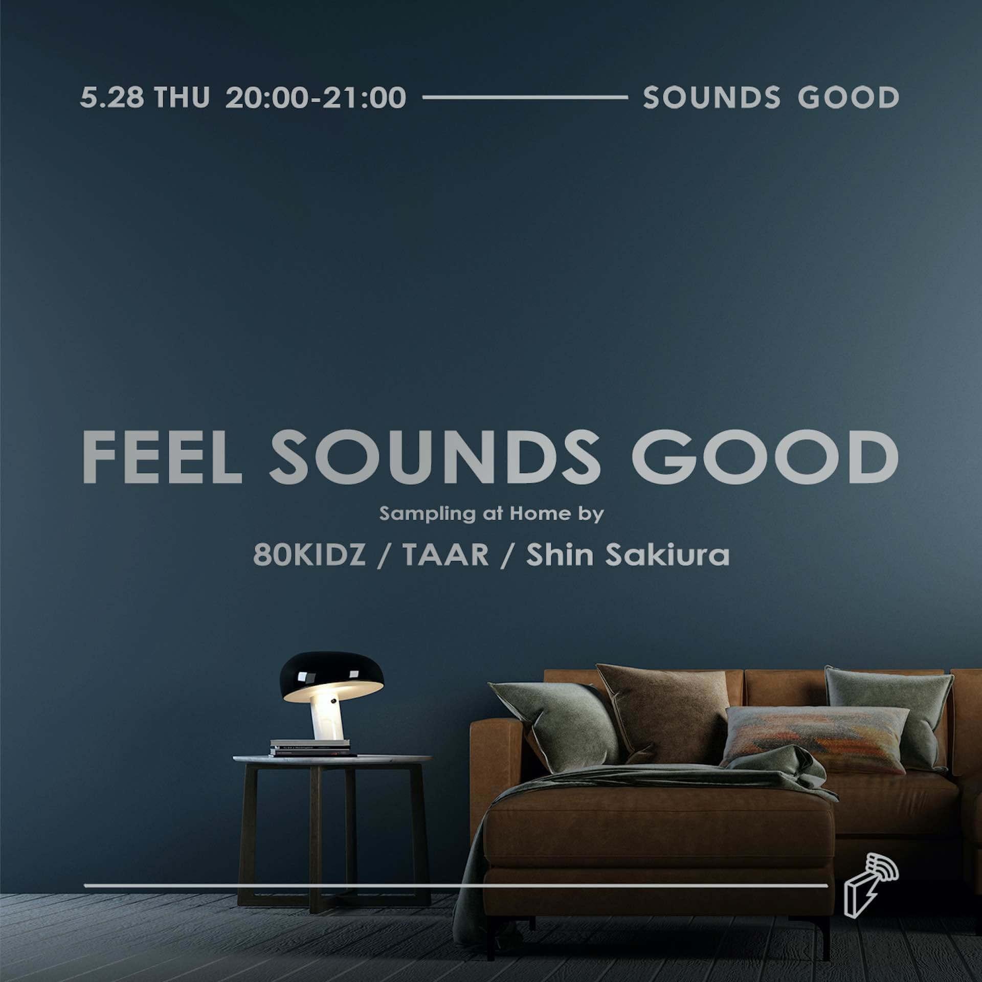 SOUNDS GOOD®︎とblock.fmのコラボ特番が本日放送|80KIDZ、TAAR、Shin Sakiuraが「ホームサンプリング」 music200527_soundsgood_4-1920x1920